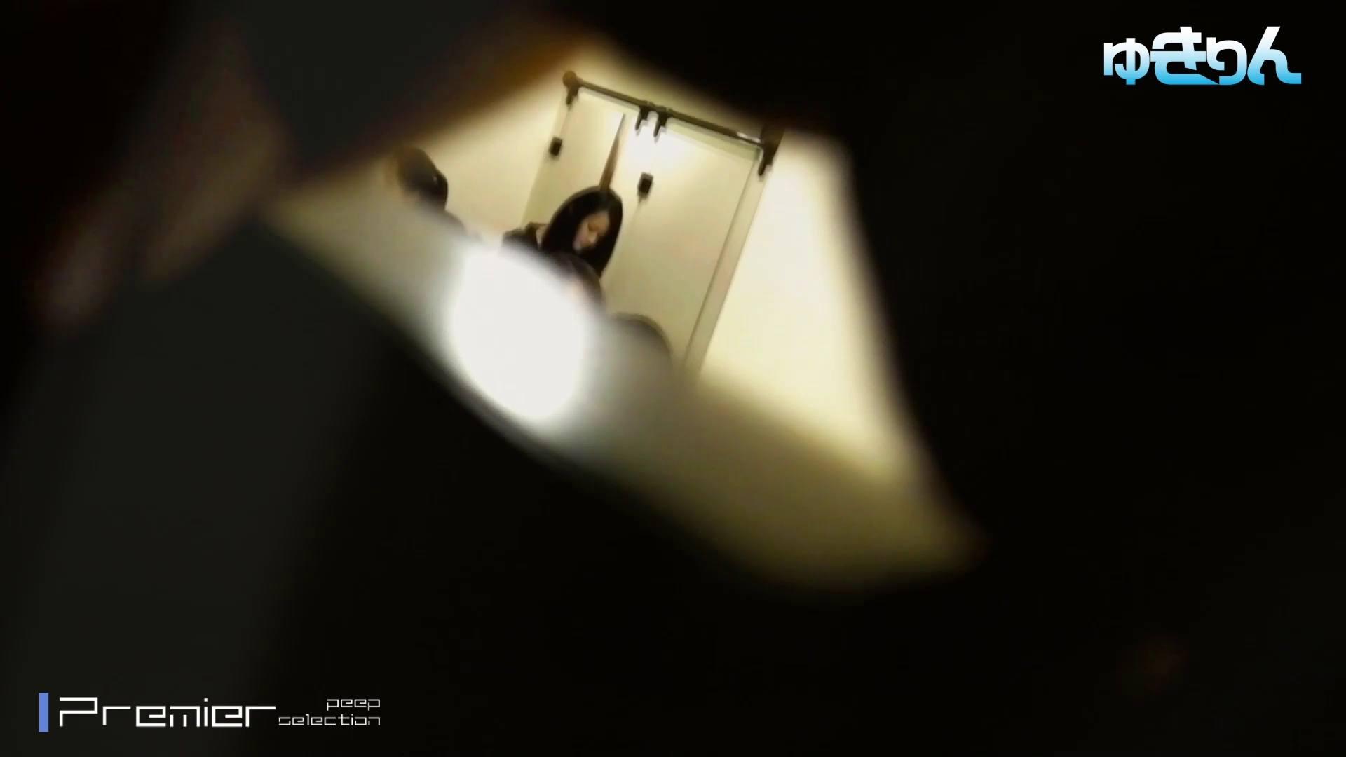 新世界の射窓 No95 細身体型 AV無料 112枚 21
