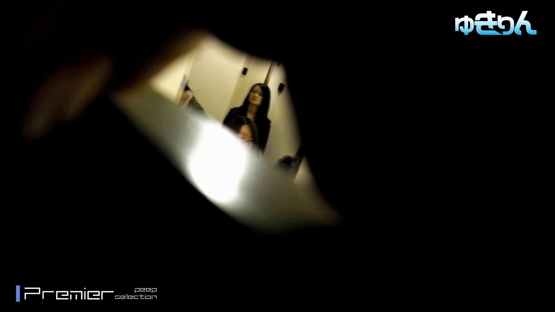 新世界の射窓 No95 高画質 セックス画像 112枚 22