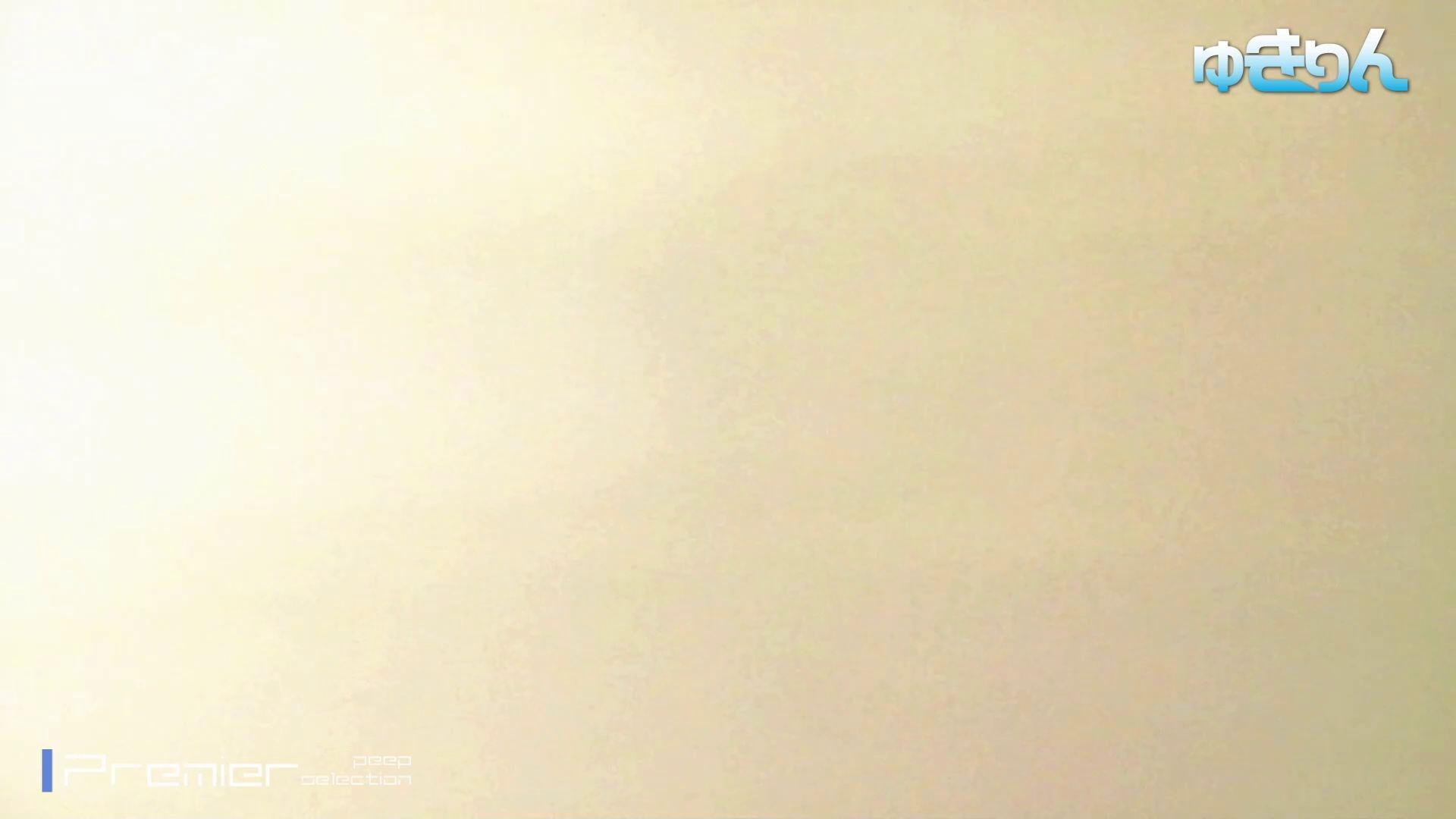 新世界の射窓 No95 細身体型 AV無料 112枚 99