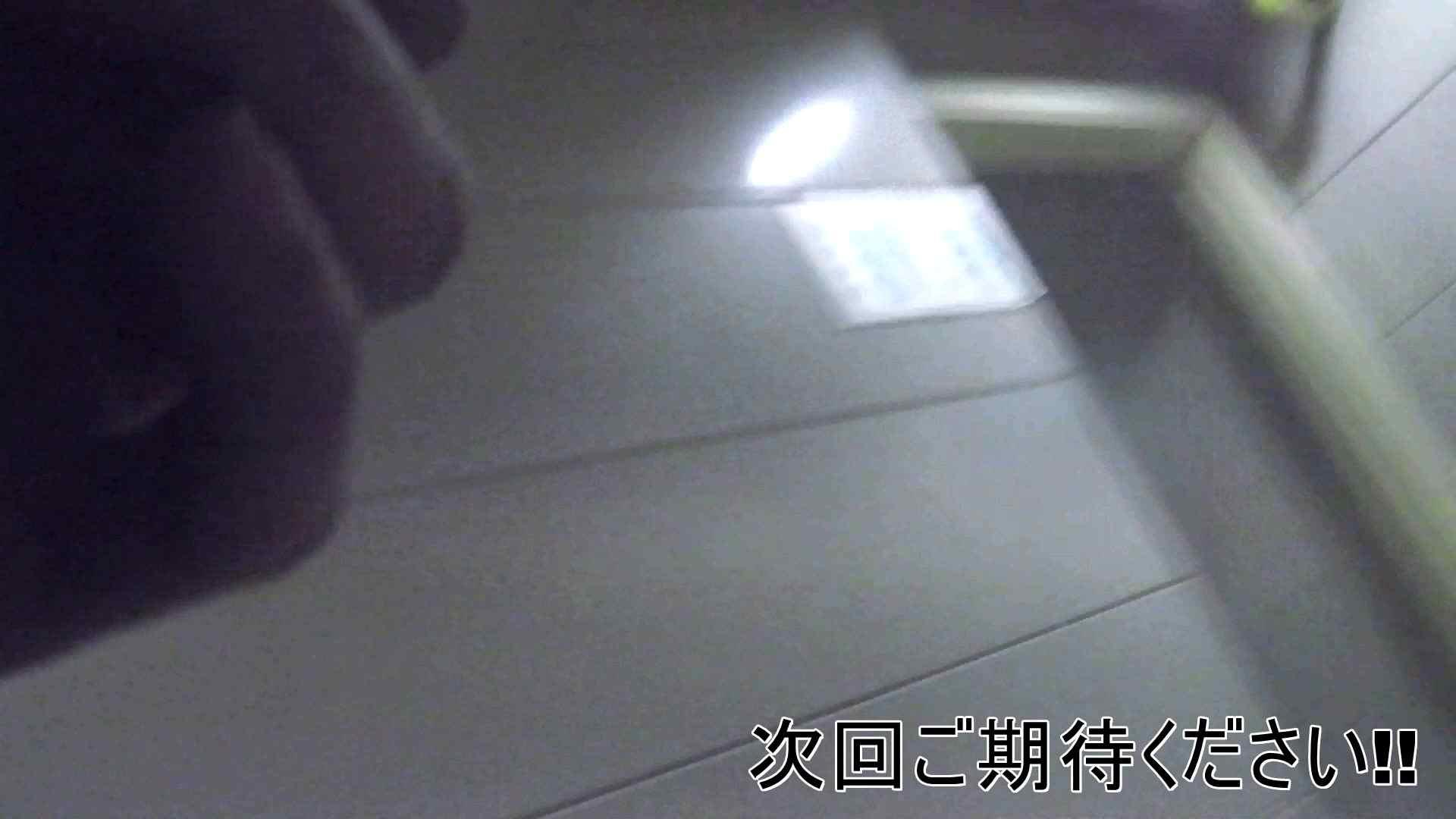 世界の射窓から vol.9 ギャル達 おめこ無修正動画無料 82枚 12