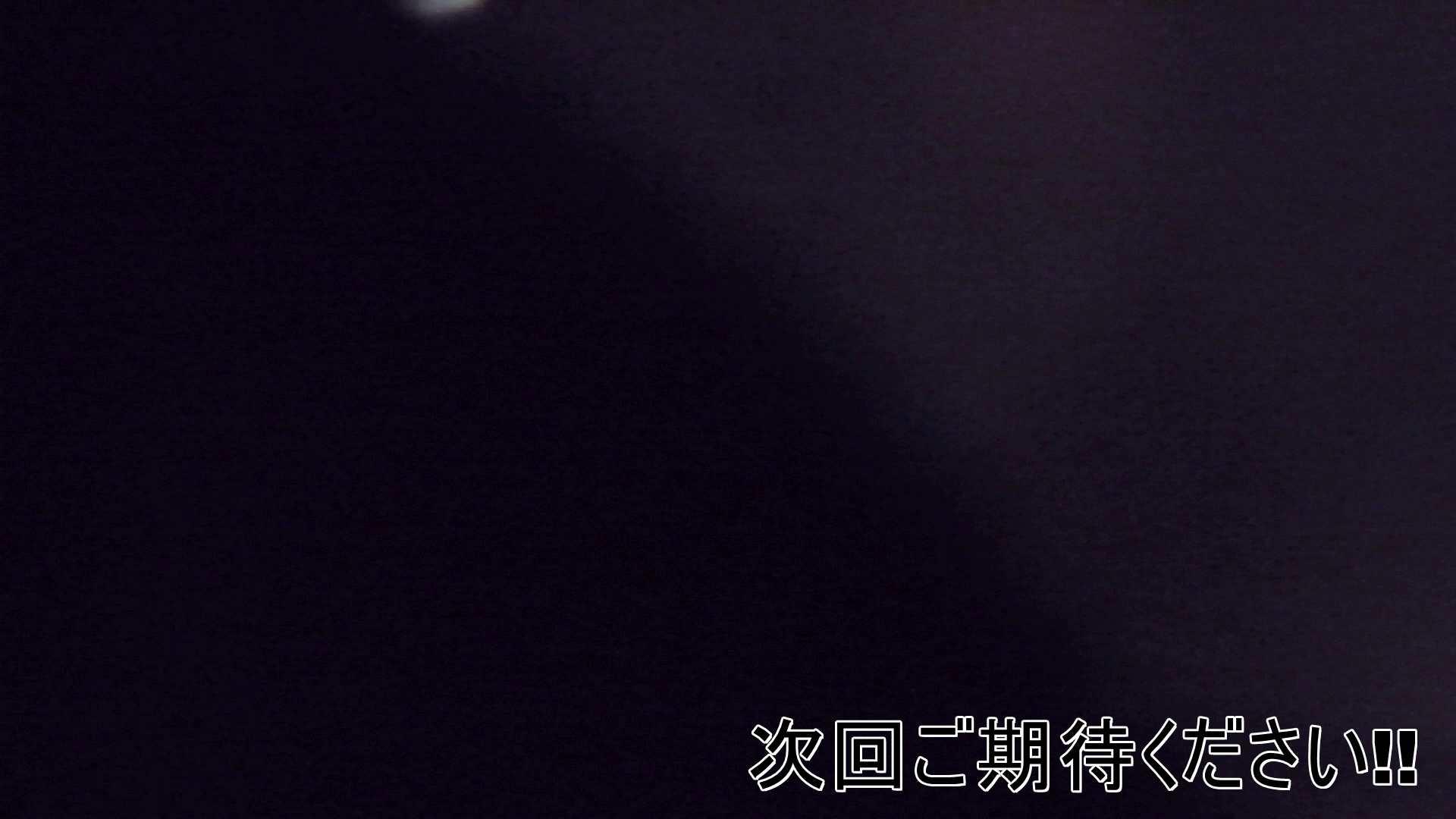 世界の射窓から vol.9 洗面所のぞき エロ画像 82枚 14