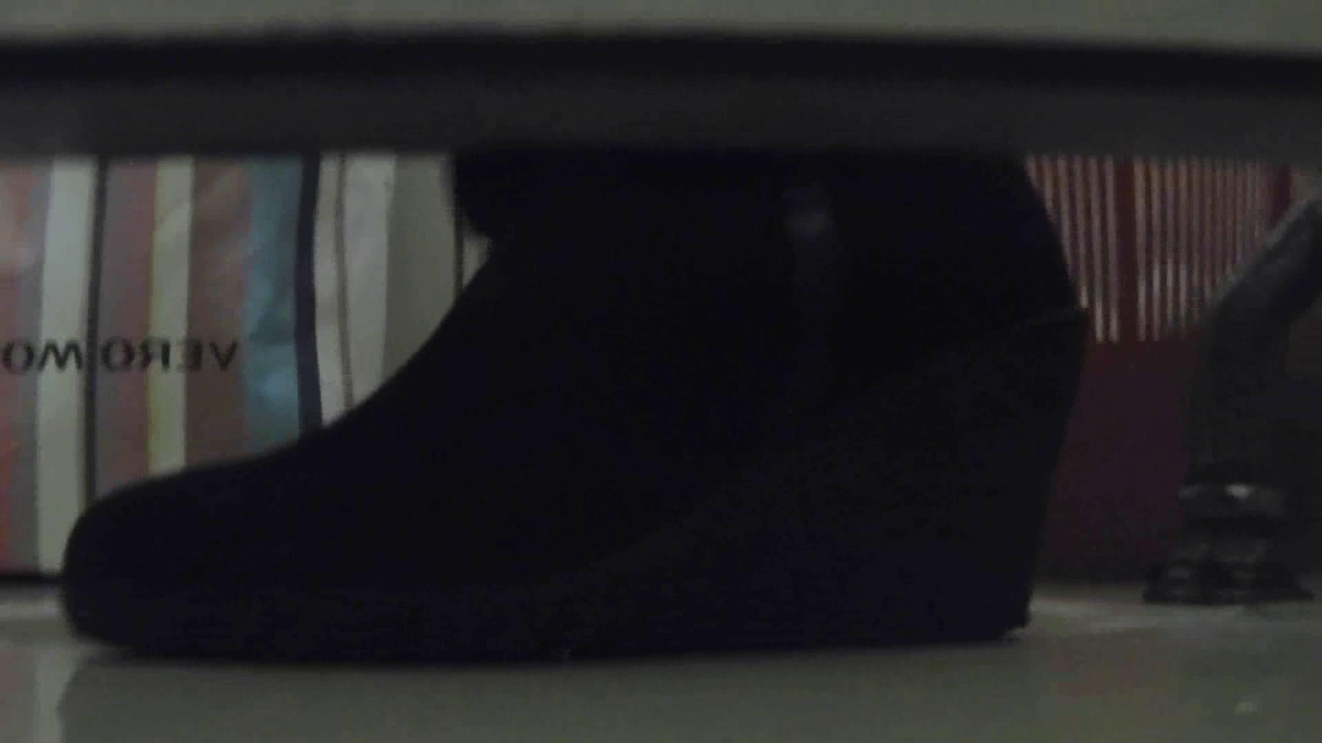 世界の射窓から vol.35 女厕偷拍, 美罗城 南宁国贸 お姉さんのSEX エロ画像 78枚 43