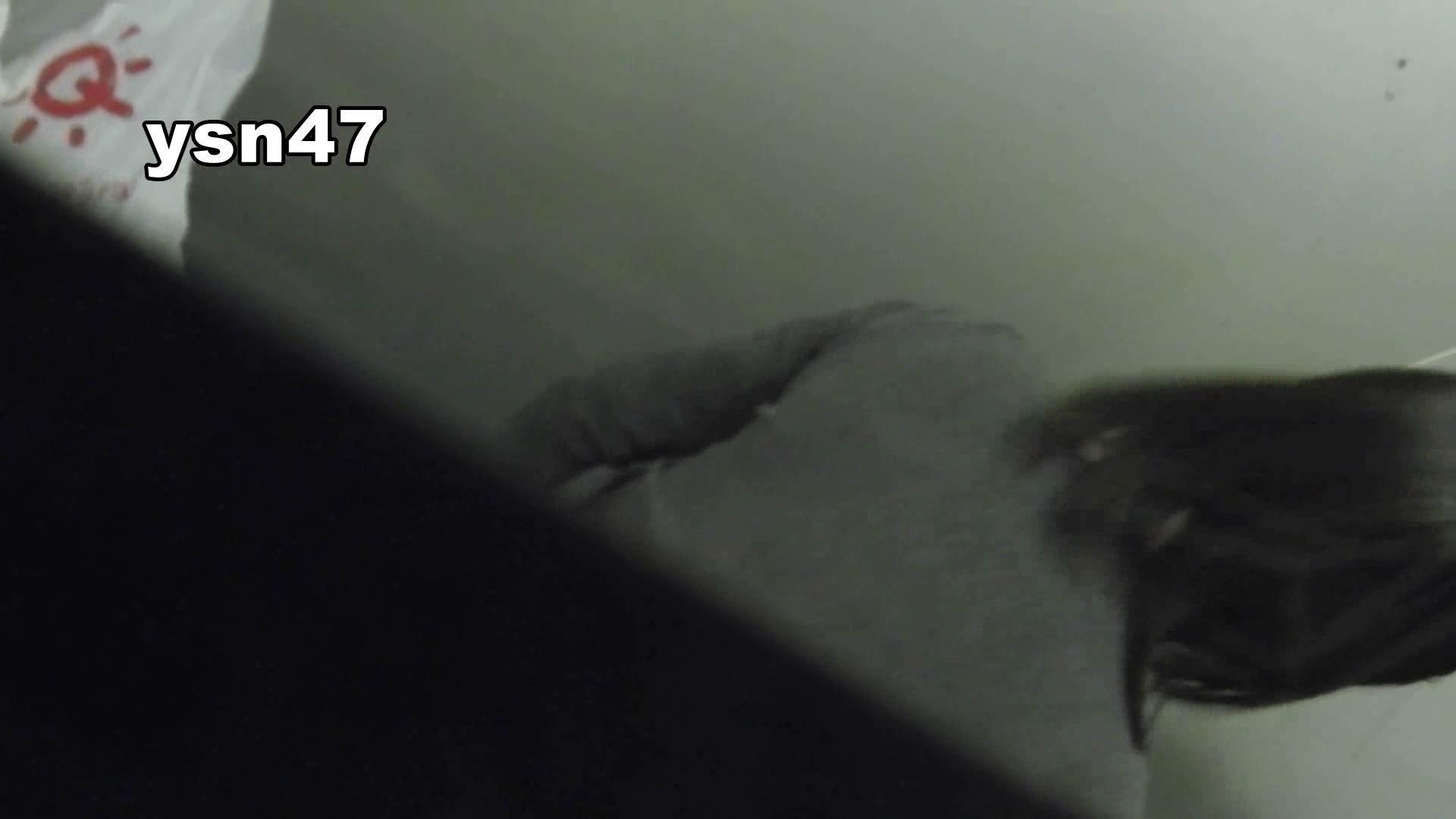 世界の射窓から vol.47 ハイヒールにょろこ 洗面所のぞき すけべAV動画紹介 78枚 14