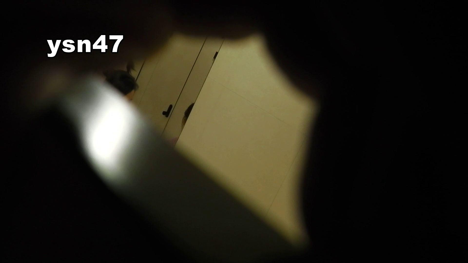 世界の射窓から vol.47 ハイヒールにょろこ 洗面所のぞき すけべAV動画紹介 78枚 19