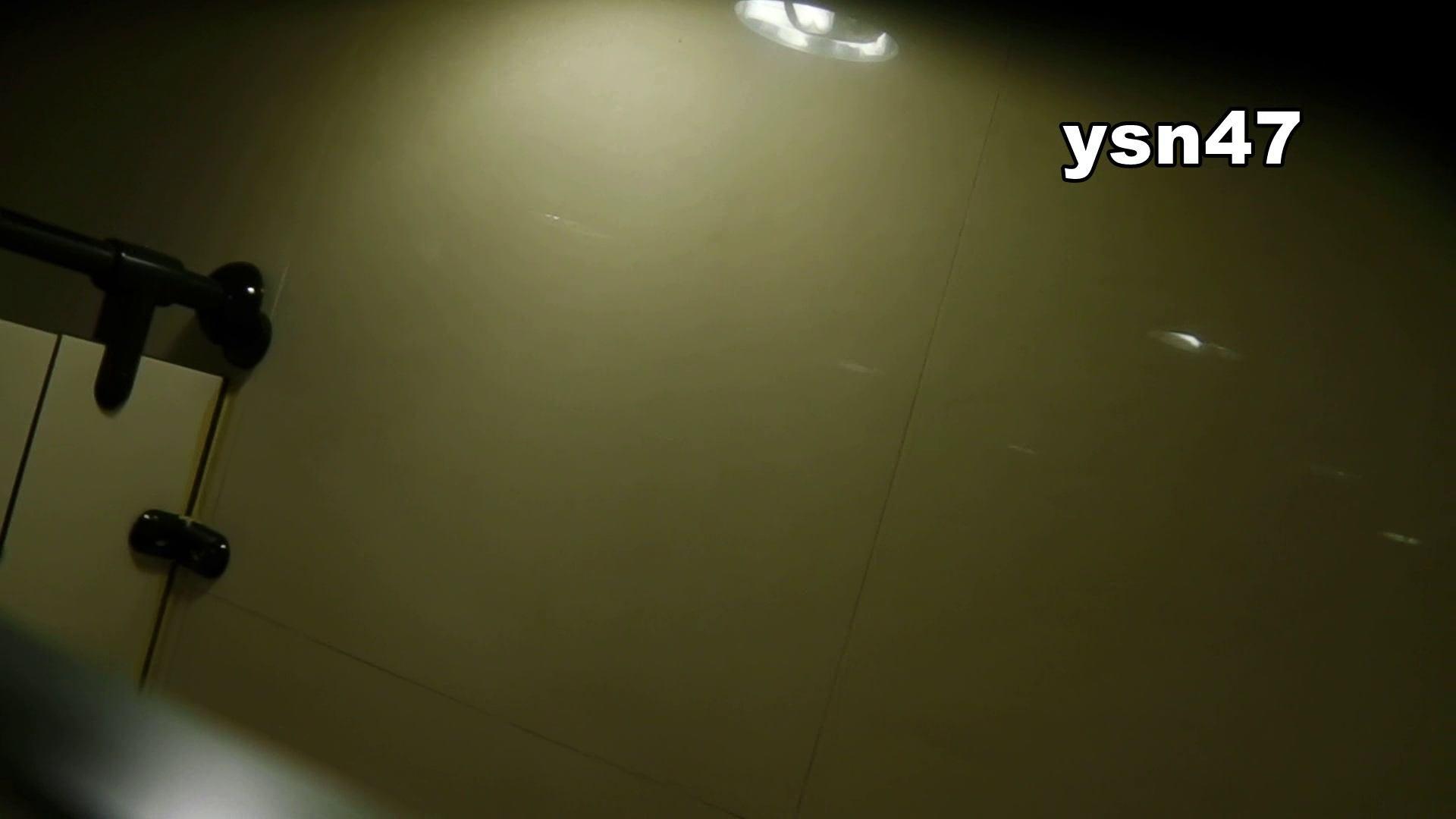 世界の射窓から vol.47 ハイヒールにょろこ 洗面所のぞき すけべAV動画紹介 78枚 24