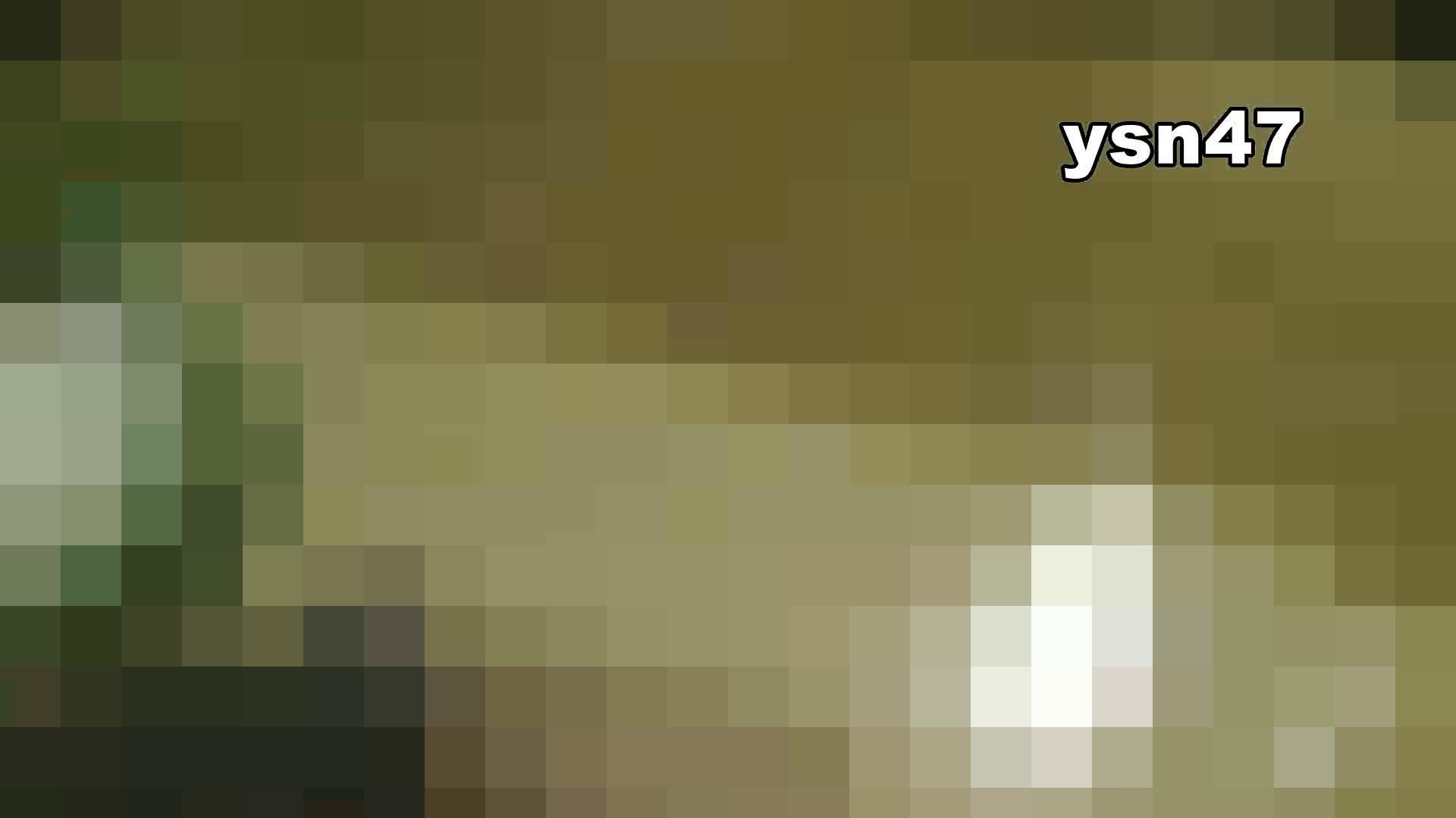 世界の射窓から vol.47 ハイヒールにょろこ 洗面所のぞき すけべAV動画紹介 78枚 29