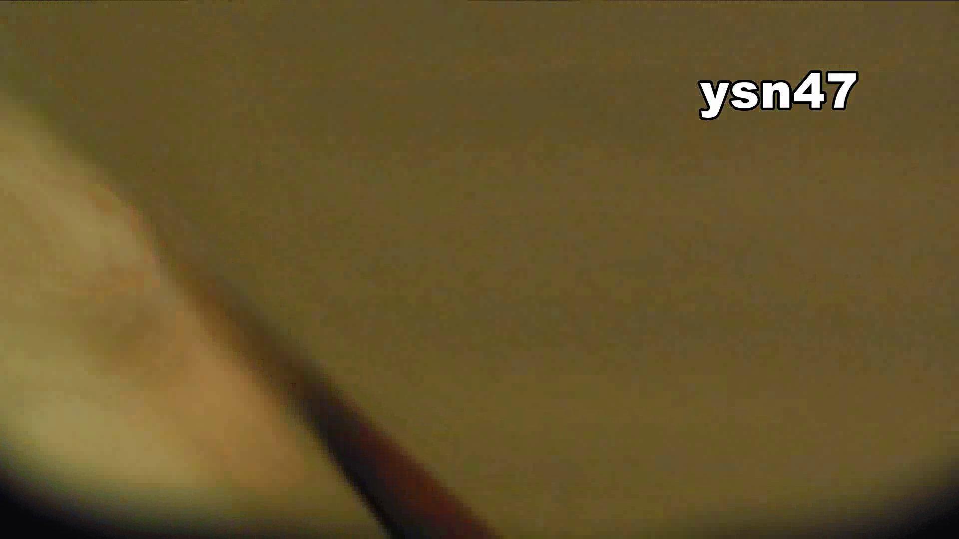 世界の射窓から vol.47 ハイヒールにょろこ お姉さんのSEX おまんこ動画流出 78枚 33