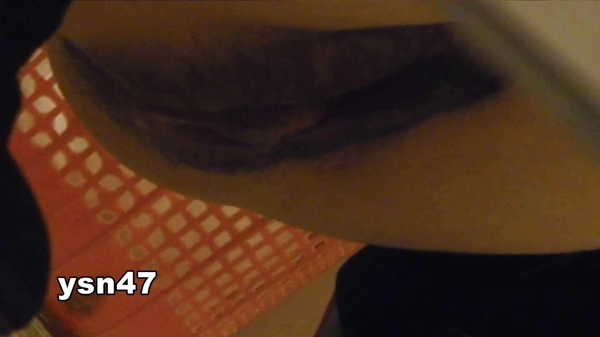 世界の射窓から vol.47 ハイヒールにょろこ ギャル達 AV動画キャプチャ 78枚 57