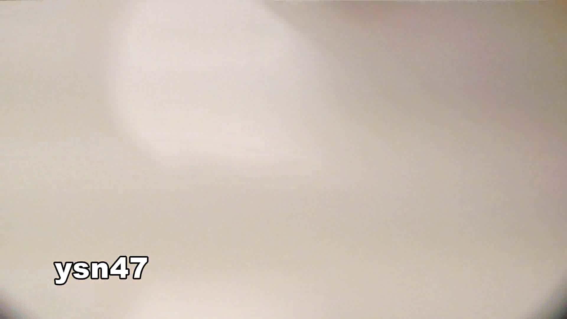 世界の射窓から vol.47 ハイヒールにょろこ お姉さんのSEX おまんこ動画流出 78枚 58