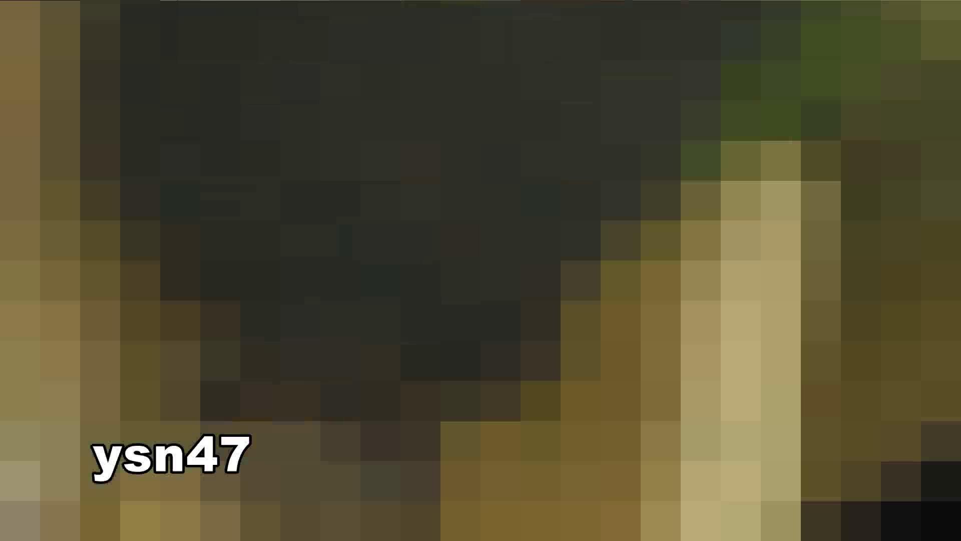 世界の射窓から vol.47 ハイヒールにょろこ ギャル達 AV動画キャプチャ 78枚 72