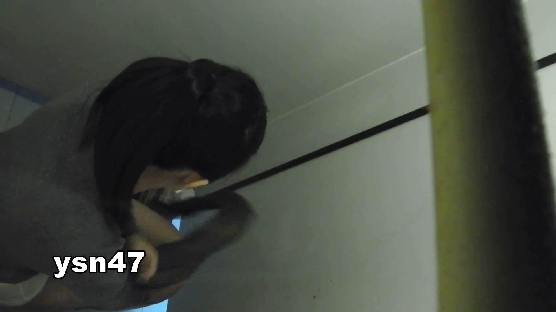 世界の射窓から vol.47 ハイヒールにょろこ お姉さんのSEX おまんこ動画流出 78枚 78