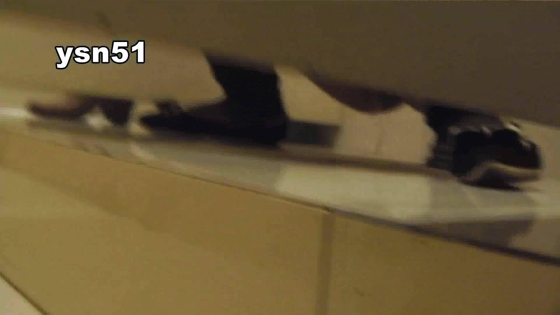 世界の射窓から vol.51 ゴージャスな… ギャル達 AV無料動画キャプチャ 109枚 12