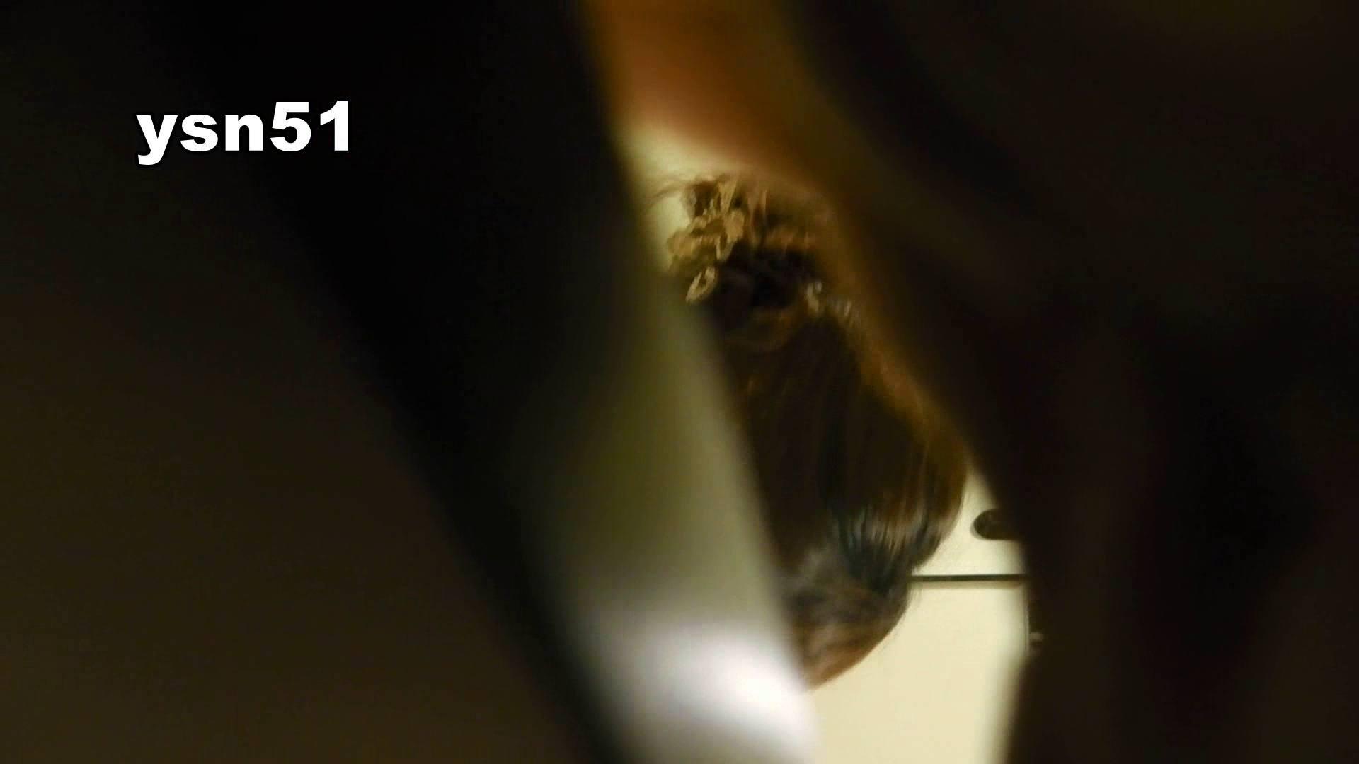 世界の射窓から vol.51 ゴージャスな… 洗面所のぞき   丸見え  109枚 21