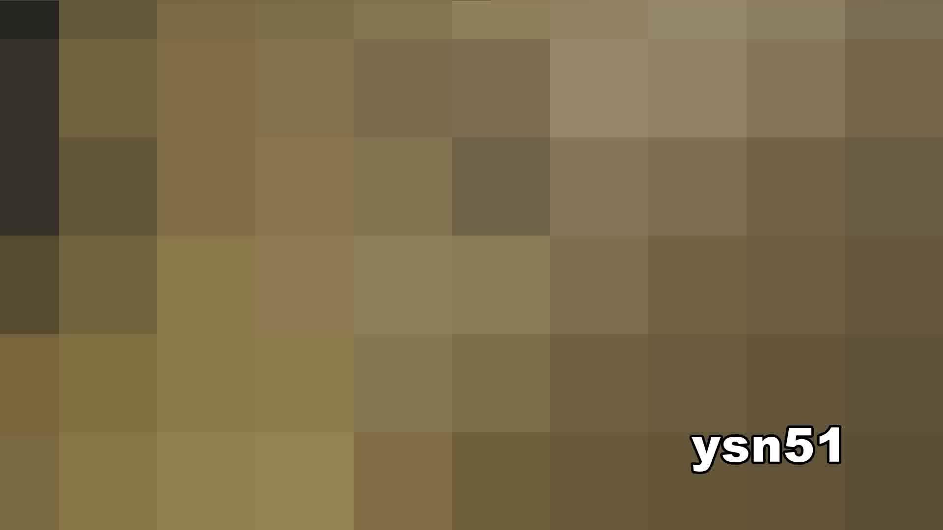 世界の射窓から vol.51 ゴージャスな… ギャル達 AV無料動画キャプチャ 109枚 62