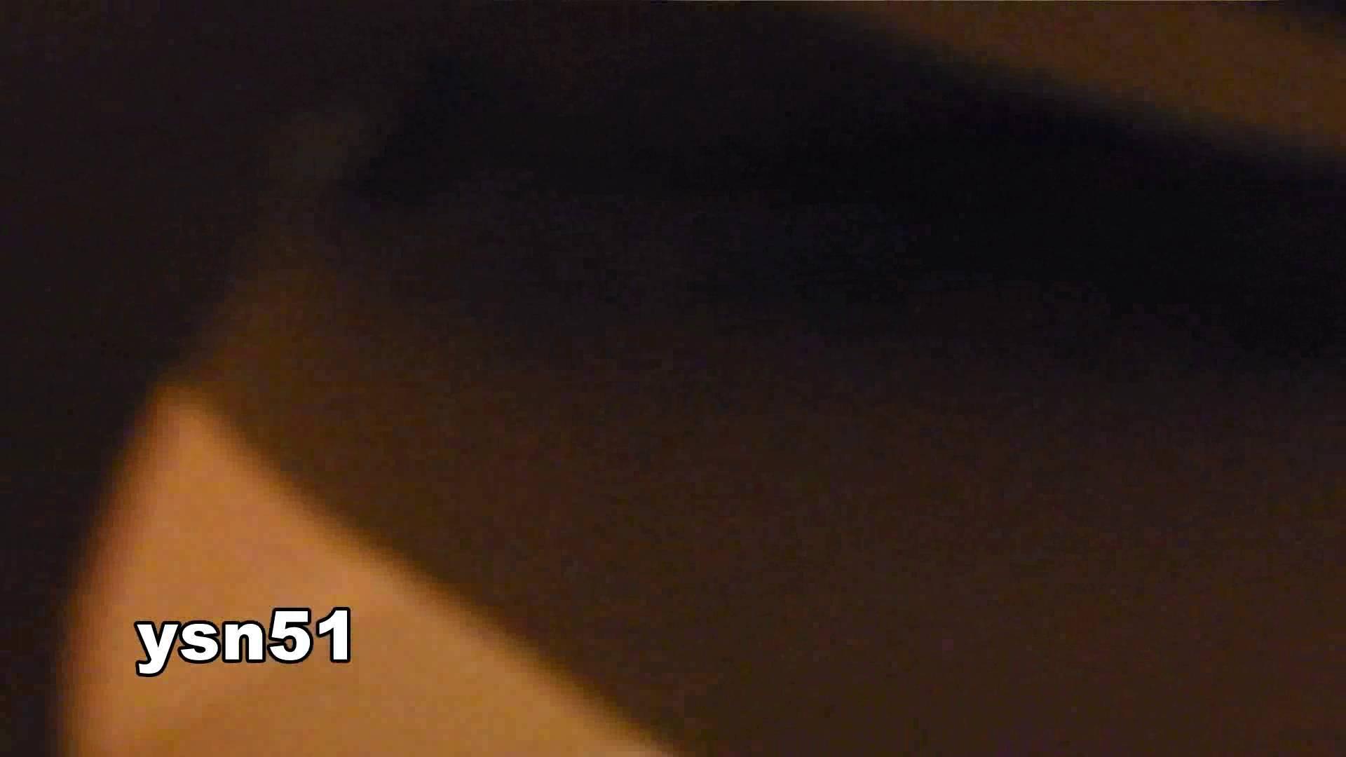 世界の射窓から vol.51 ゴージャスな… ギャル達 AV無料動画キャプチャ 109枚 82