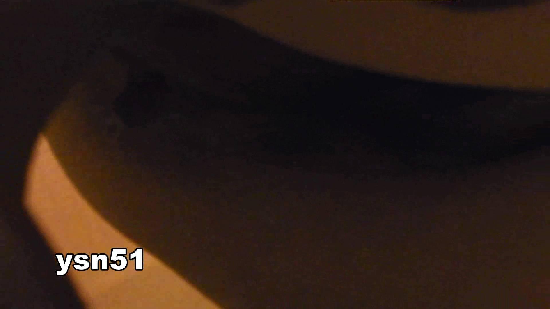 世界の射窓から vol.51 ゴージャスな… 盛合せ セックス画像 109枚 93