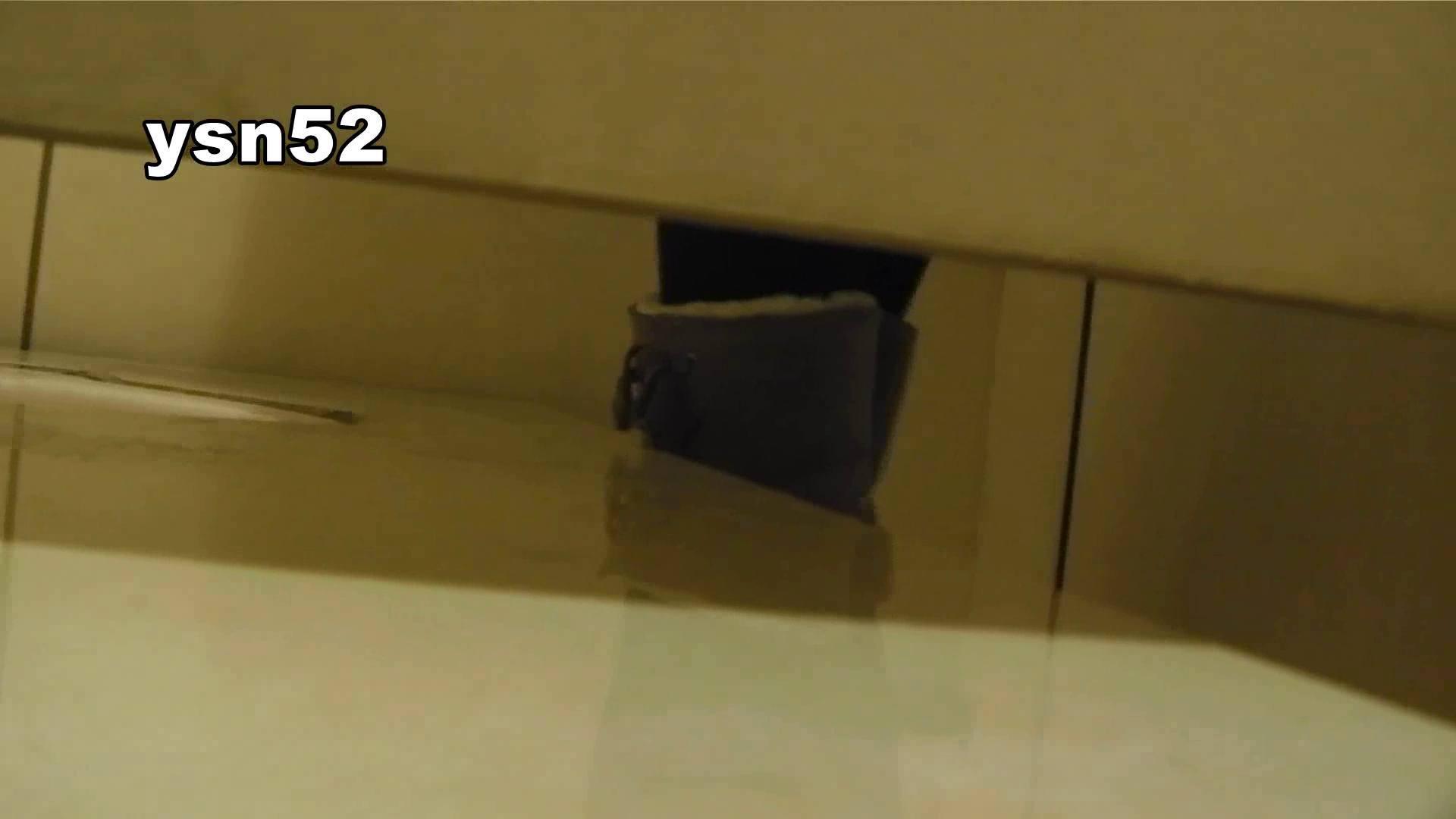 世界の射窓から vol.52 森ガールΣ(゚д゚;) ギャル達 ぱこり動画紹介 83枚 2
