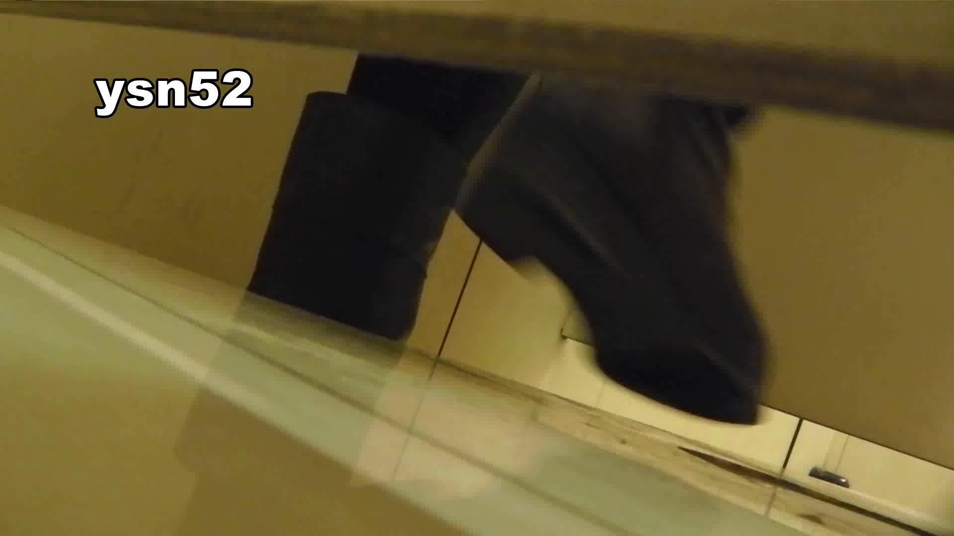 世界の射窓から vol.52 森ガールΣ(゚д゚;) 洗面所のぞき オマンコ無修正動画無料 83枚 9