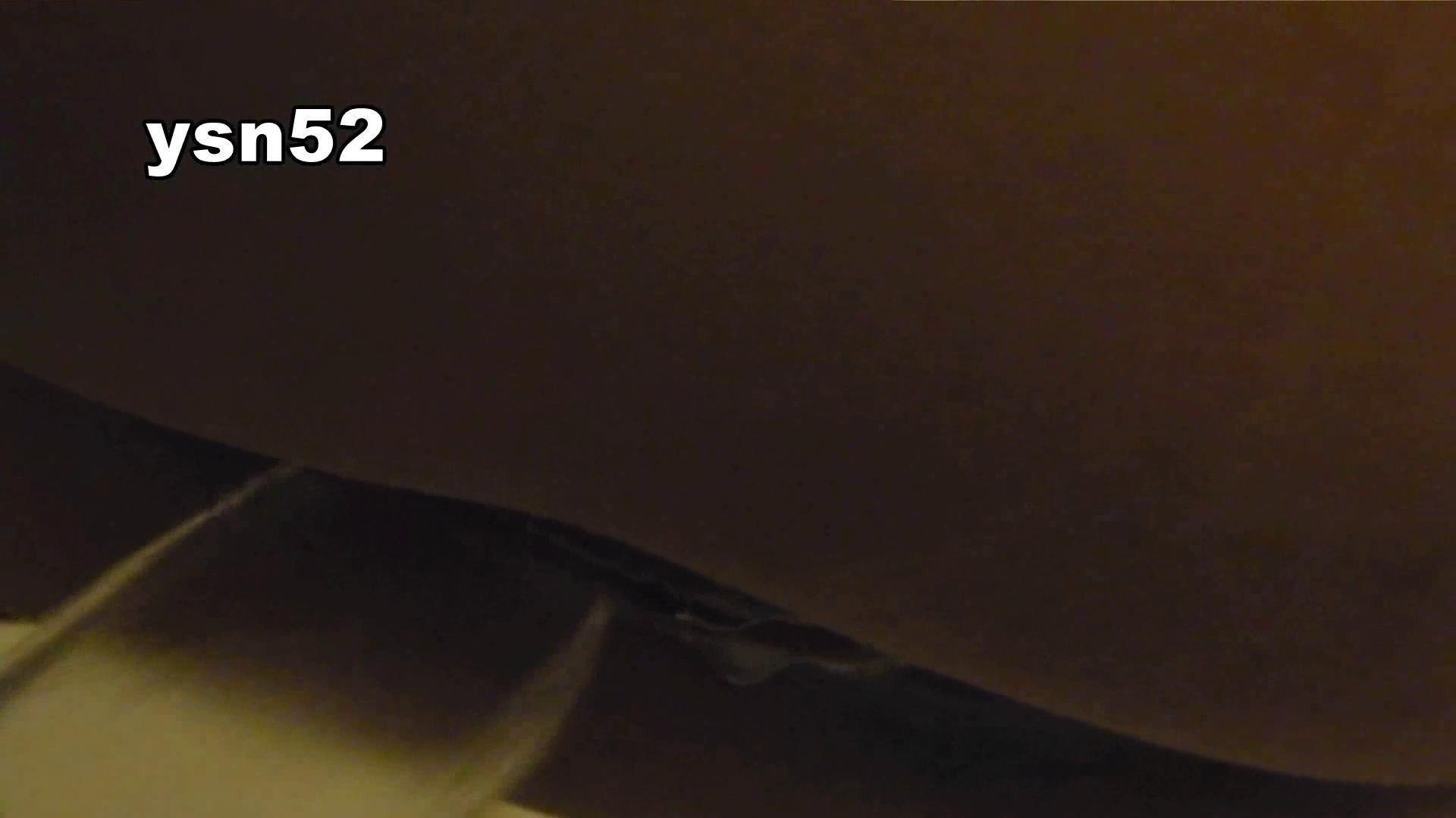 世界の射窓から vol.52 森ガールΣ(゚д゚;) 盛合せ  83枚 15