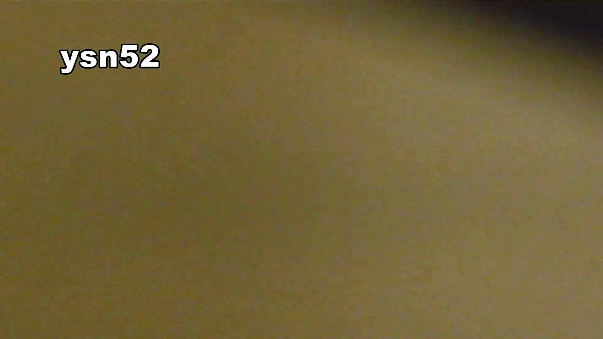 世界の射窓から vol.52 森ガールΣ(゚д゚;) 洗面所のぞき オマンコ無修正動画無料 83枚 19