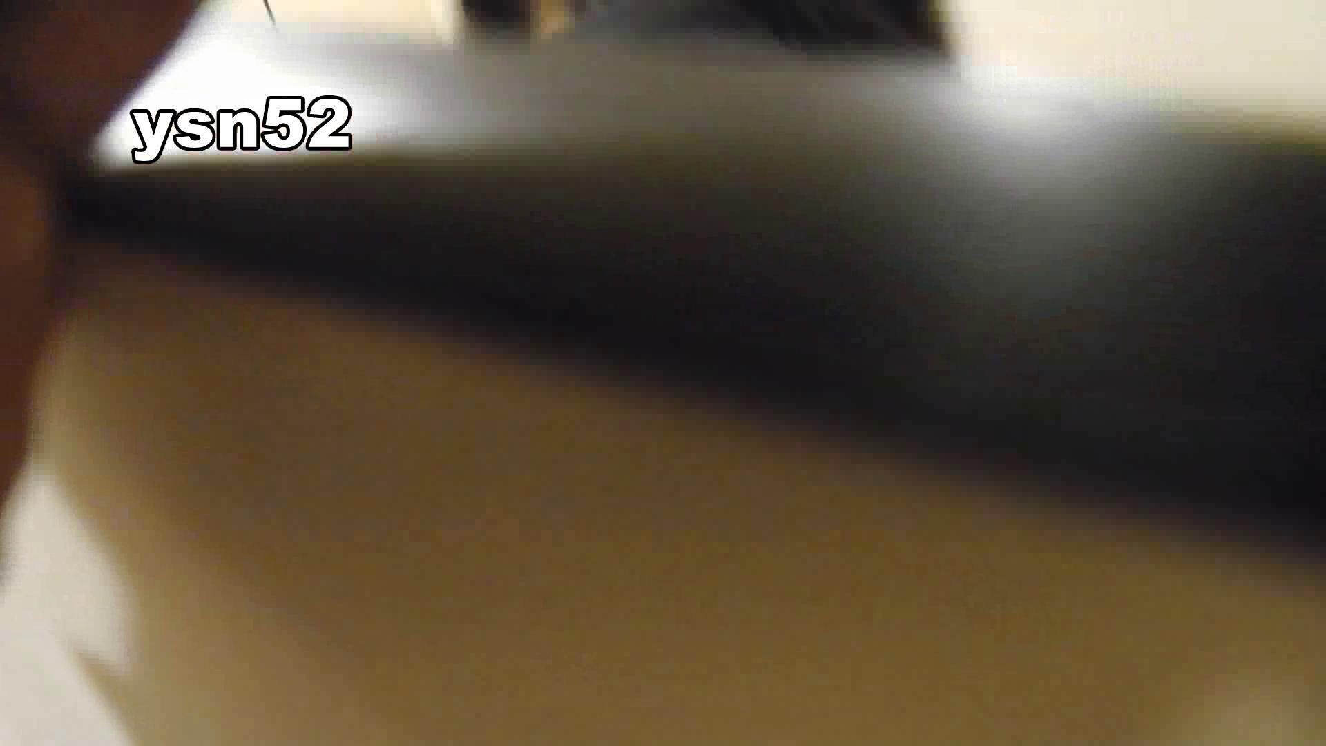 世界の射窓から vol.52 森ガールΣ(゚д゚;) 盛合せ  83枚 20
