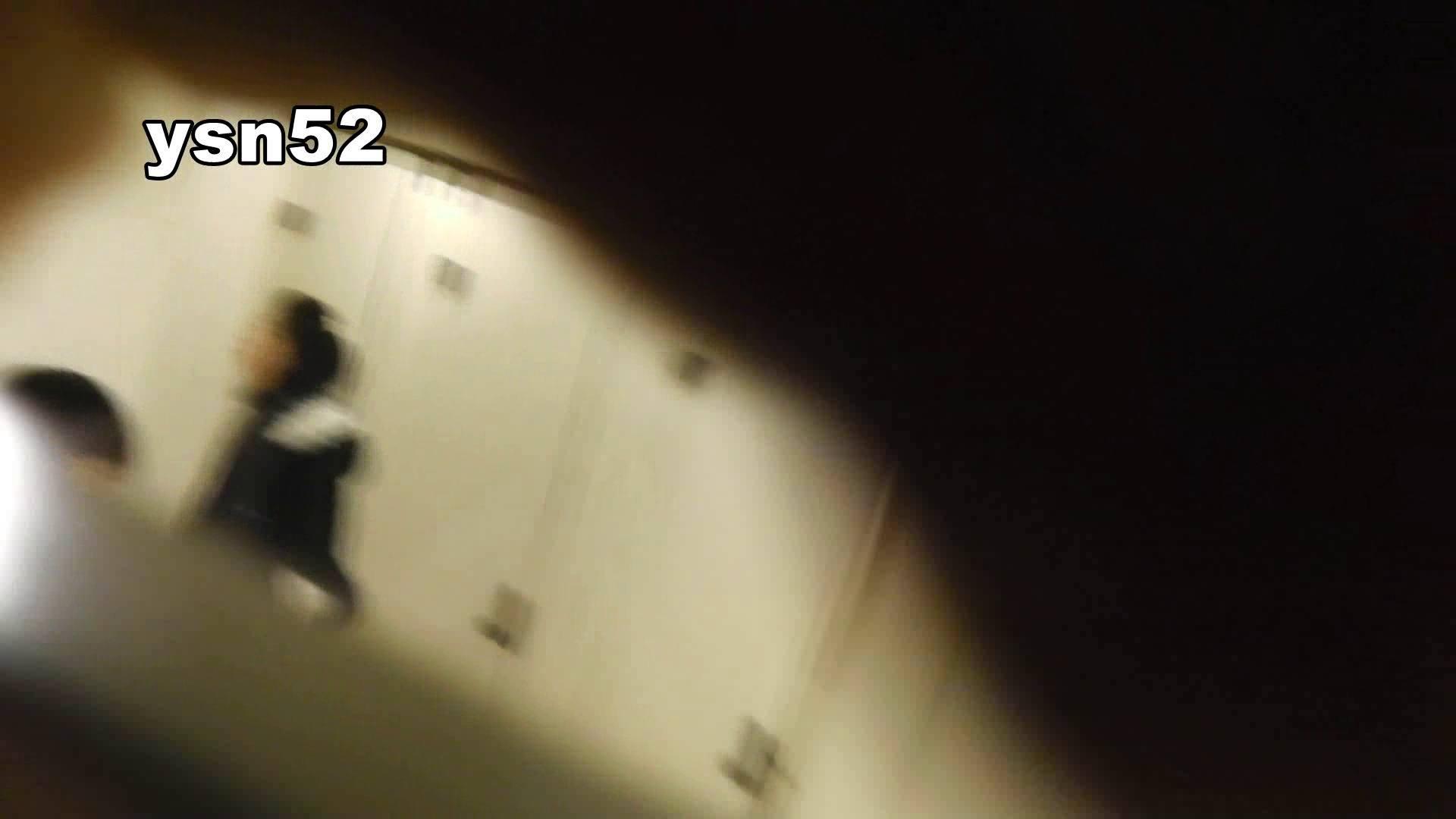 世界の射窓から vol.52 森ガールΣ(゚д゚;) 洗面所のぞき オマンコ無修正動画無料 83枚 29