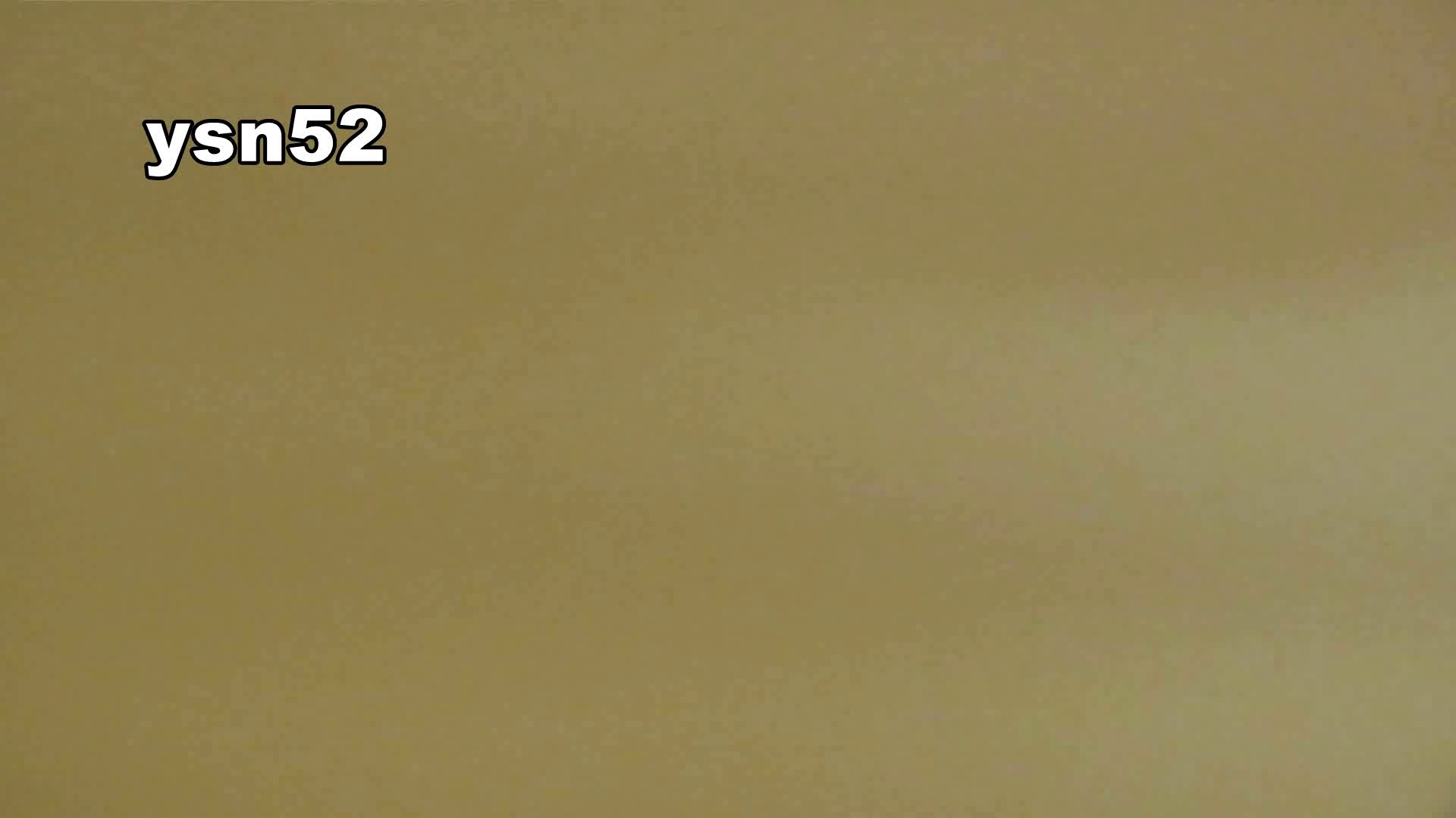 世界の射窓から vol.52 森ガールΣ(゚д゚;) 盛合せ  83枚 30