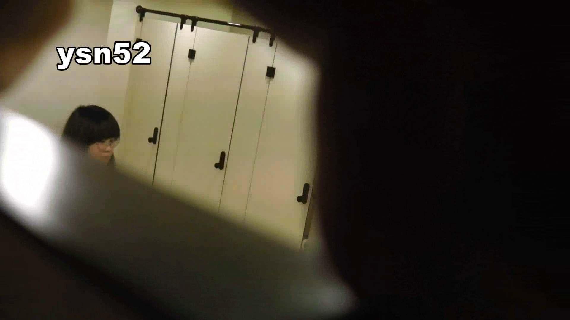 世界の射窓から vol.52 森ガールΣ(゚д゚;) 盛合せ | お姉さんのSEX  83枚 31