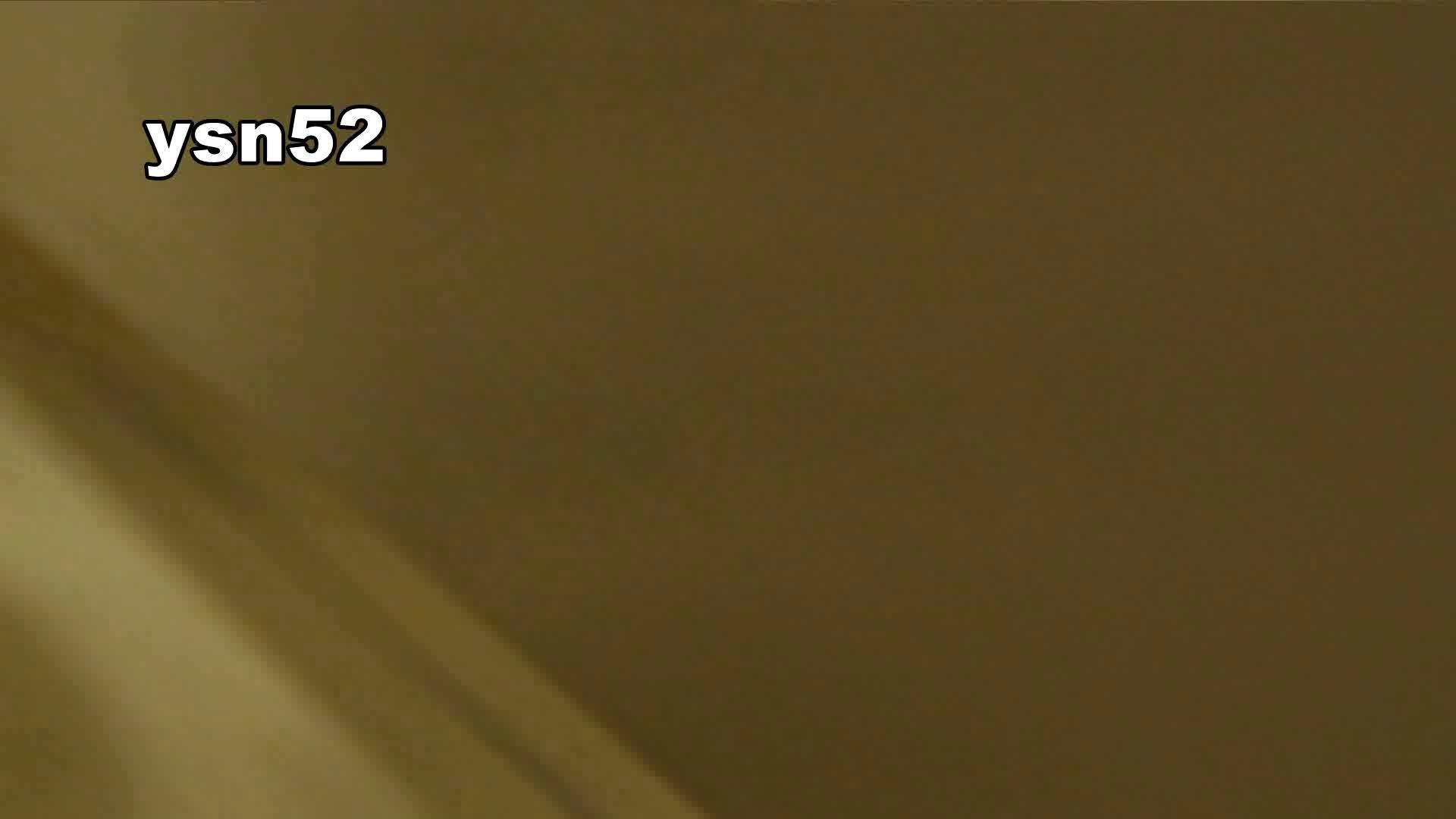 世界の射窓から vol.52 森ガールΣ(゚д゚;) ギャル達 ぱこり動画紹介 83枚 32