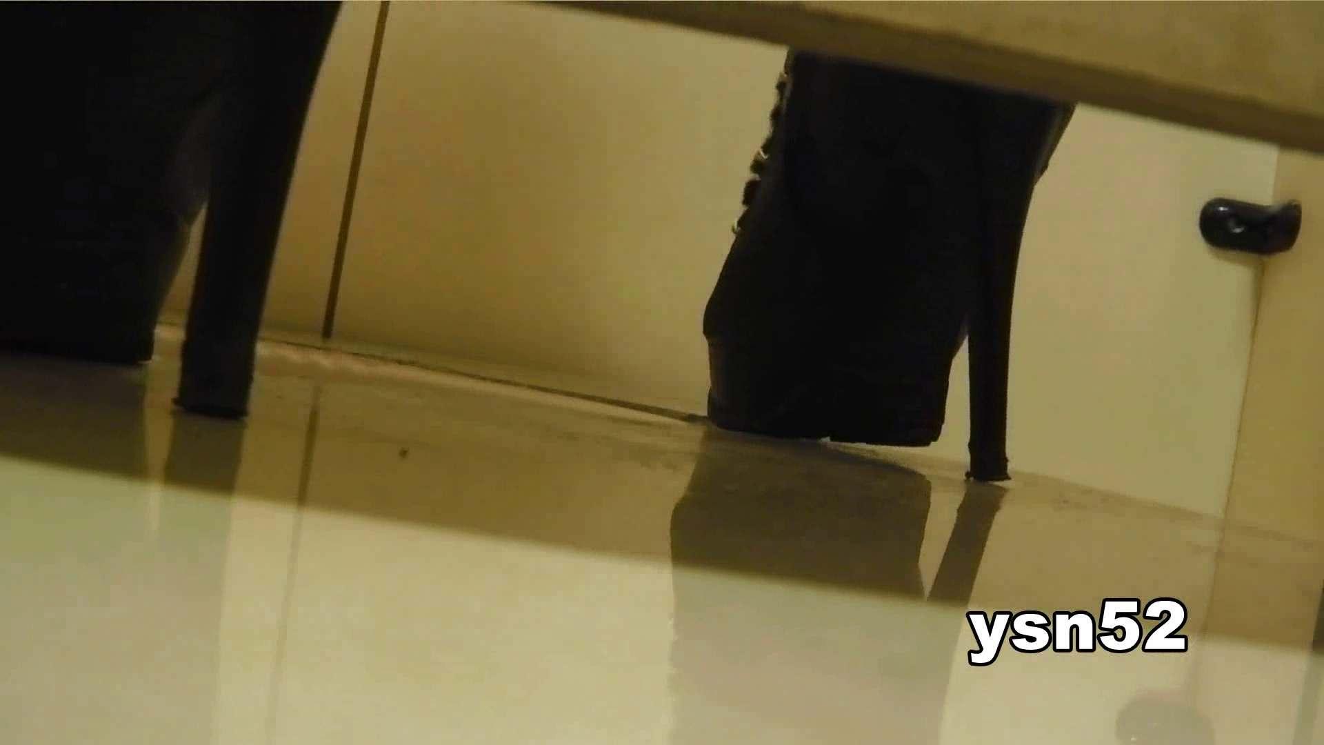 世界の射窓から vol.52 森ガールΣ(゚д゚;) 洗面所のぞき オマンコ無修正動画無料 83枚 39