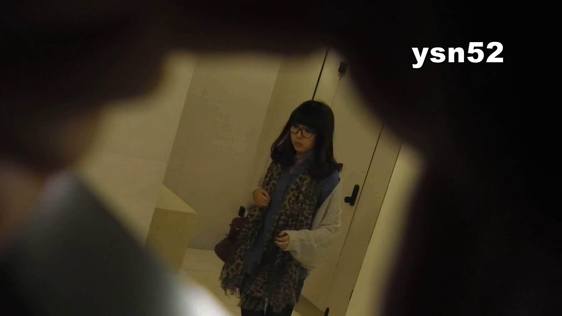 世界の射窓から vol.52 森ガールΣ(゚д゚;) ギャル達 ぱこり動画紹介 83枚 62