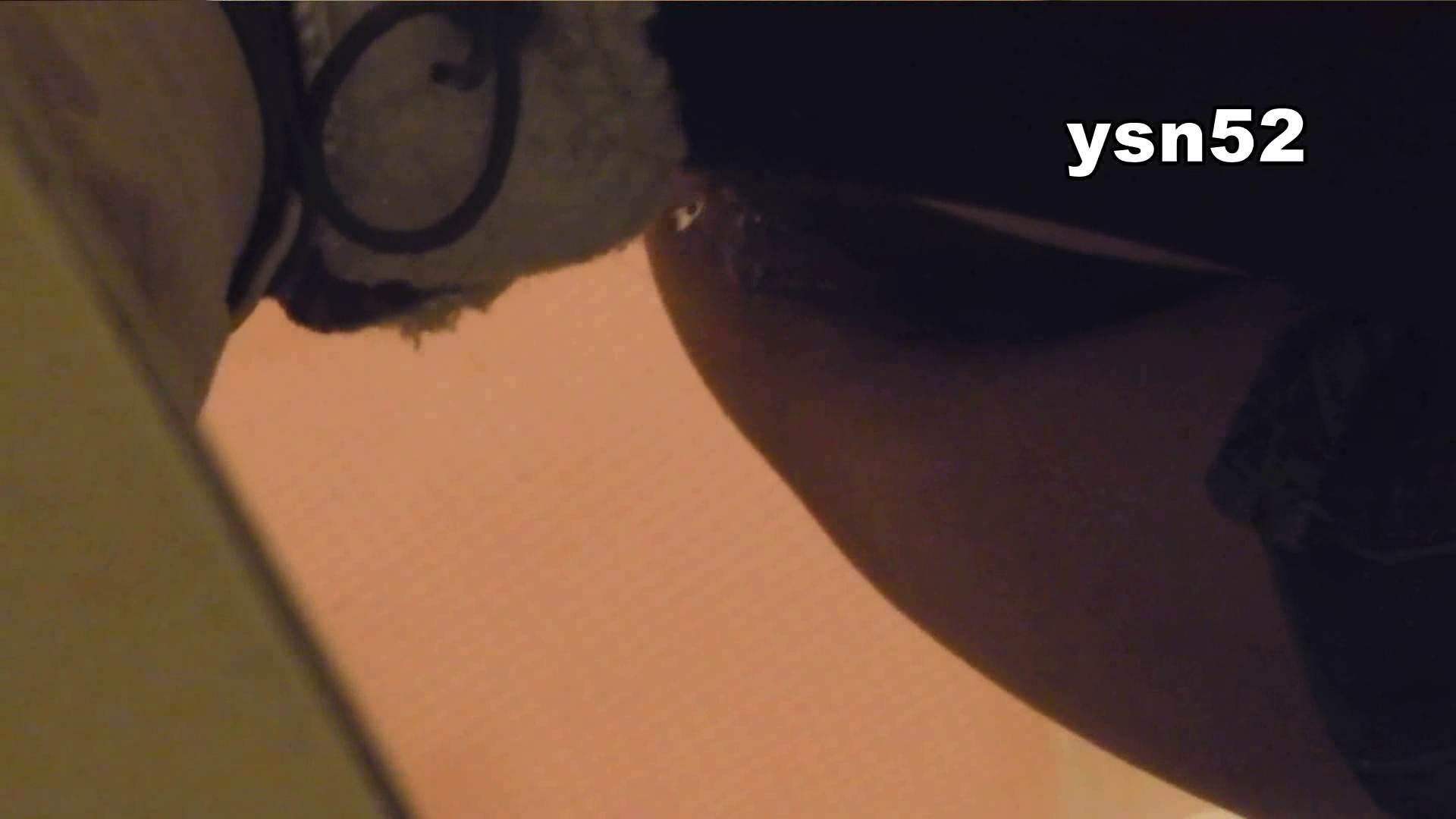 世界の射窓から vol.52 森ガールΣ(゚д゚;) ギャル達 ぱこり動画紹介 83枚 67