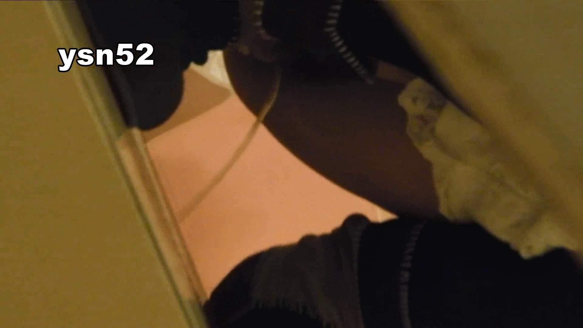 世界の射窓から vol.52 森ガールΣ(゚д゚;) ギャル達 ぱこり動画紹介 83枚 82