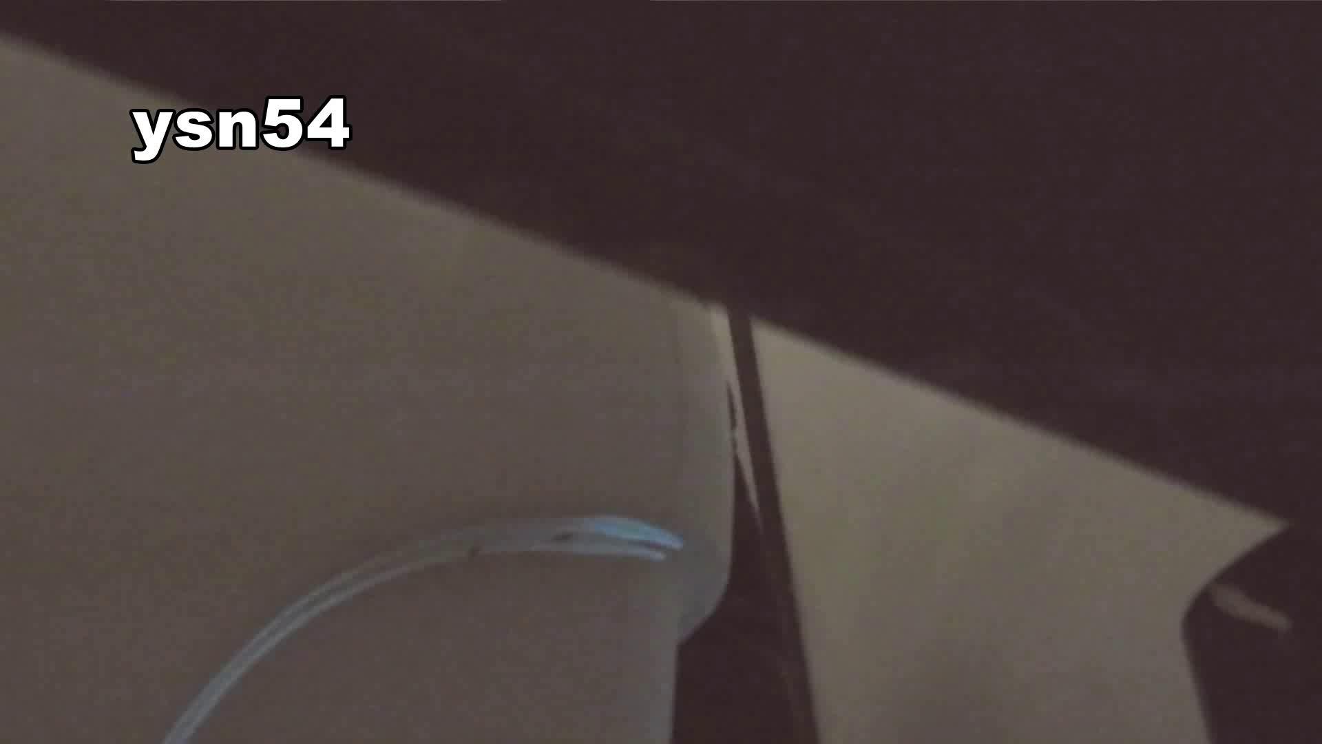 世界の射窓から vol.54 意外と大量な件(しっかり拭く方) ギャル達 アダルト動画キャプチャ 81枚 12