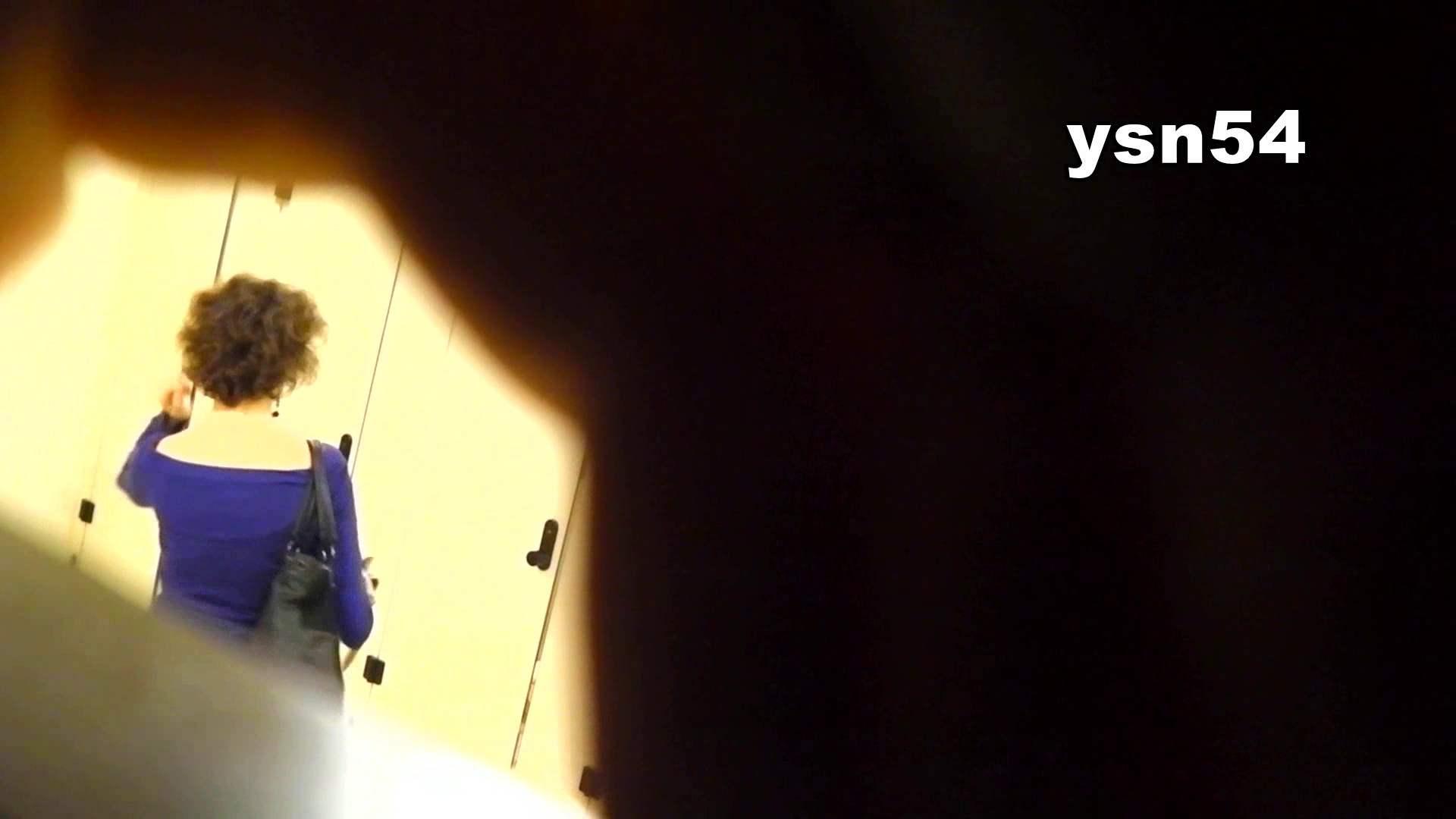 世界の射窓から vol.54 意外と大量な件(しっかり拭く方) ギャル達 アダルト動画キャプチャ 81枚 27