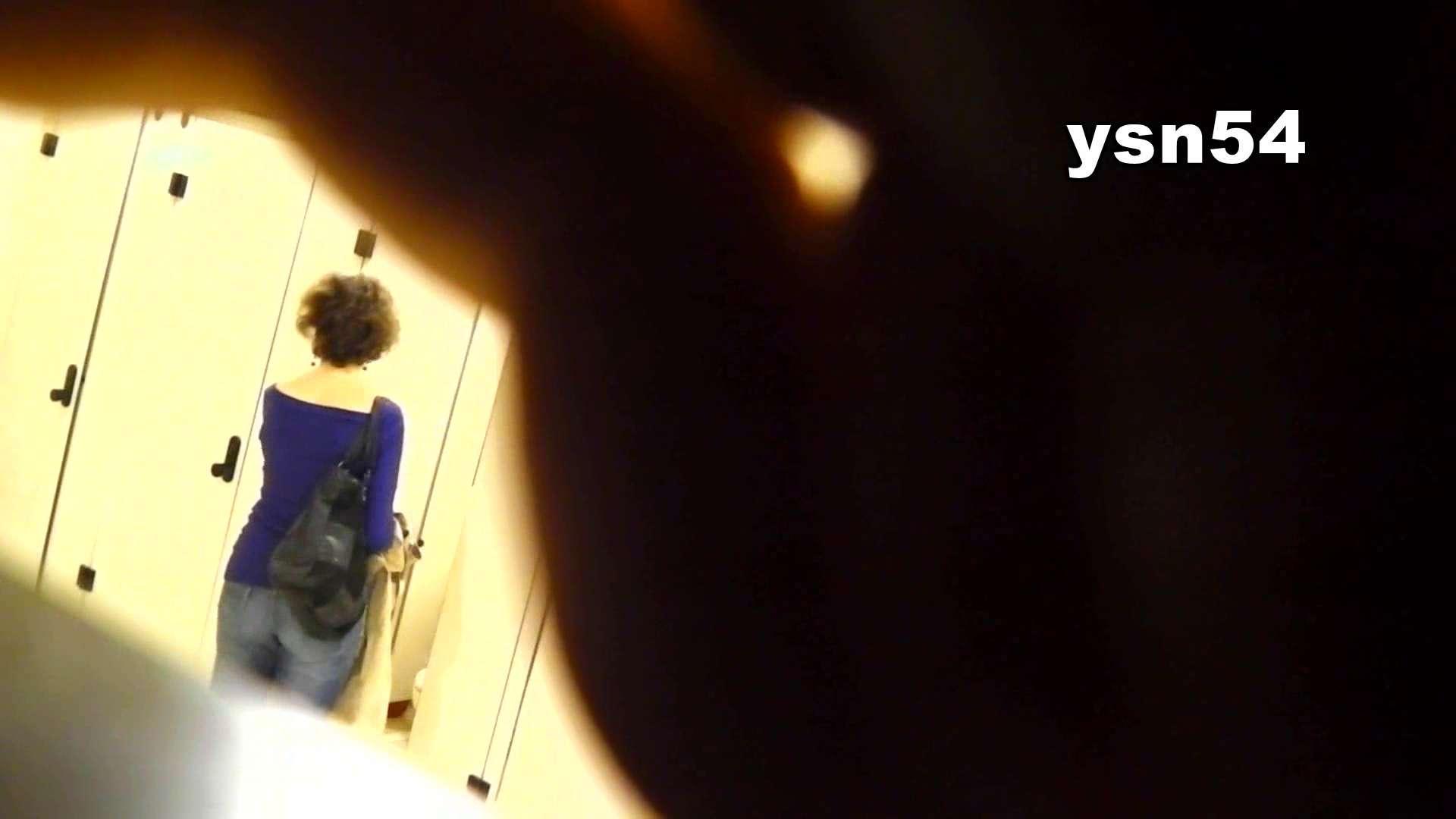 世界の射窓から vol.54 意外と大量な件(しっかり拭く方) 盛合せ アダルト動画キャプチャ 81枚 28