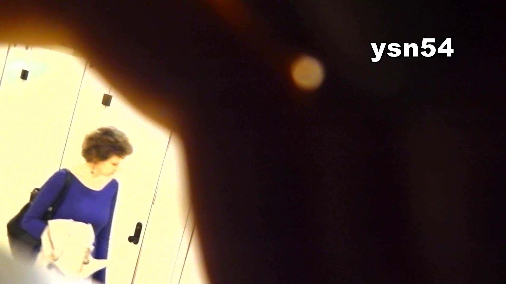 世界の射窓から vol.54 意外と大量な件(しっかり拭く方) 洗面所のぞき オマンコ無修正動画無料 81枚 29