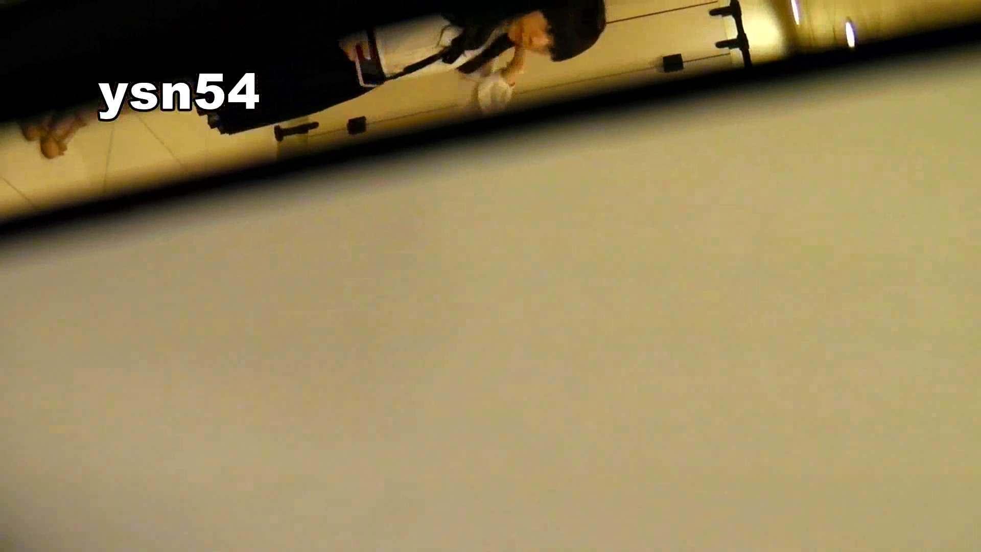 世界の射窓から vol.54 意外と大量な件(しっかり拭く方) ギャル達 アダルト動画キャプチャ 81枚 52