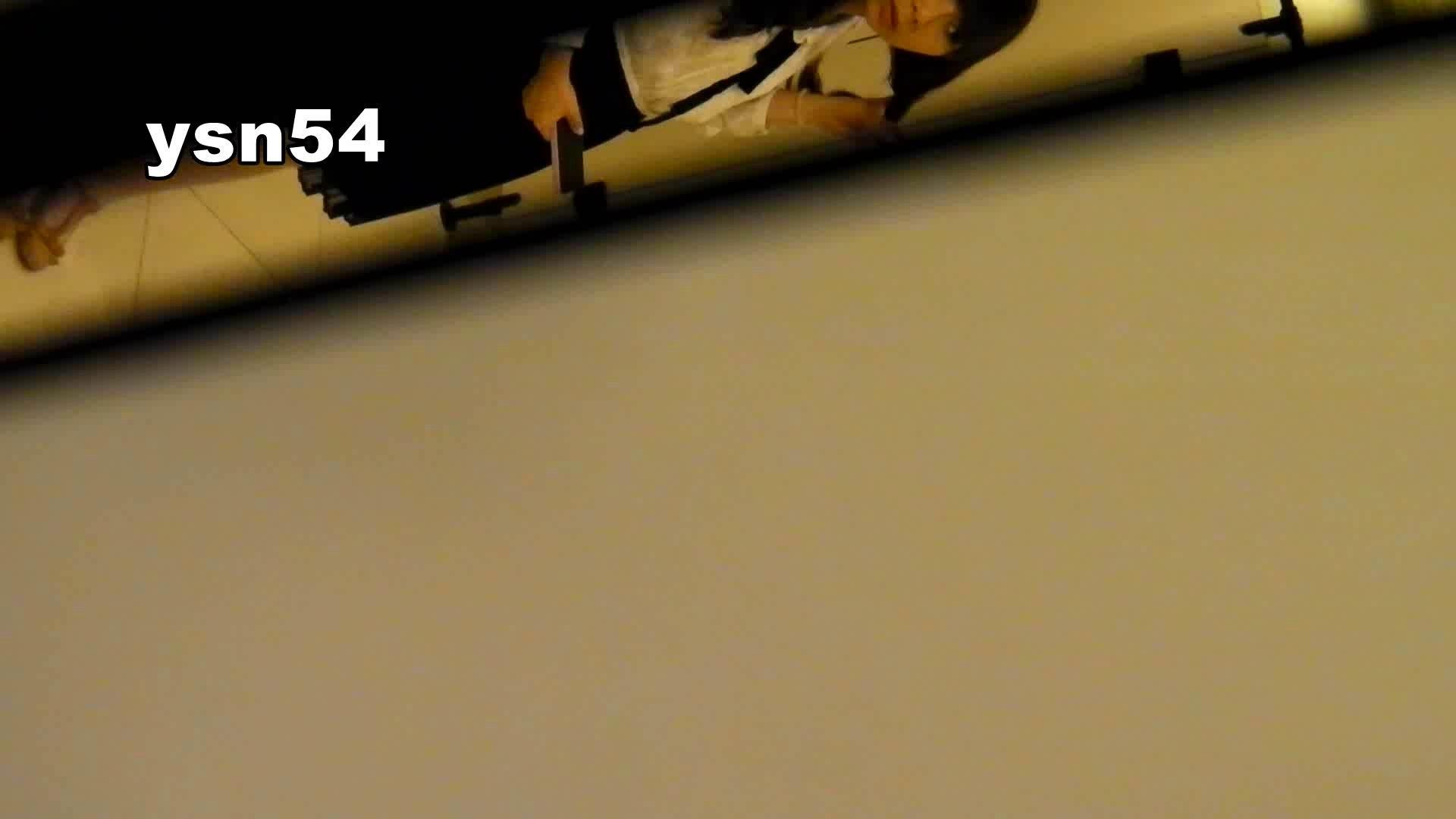 世界の射窓から vol.54 意外と大量な件(しっかり拭く方) 盛合せ アダルト動画キャプチャ 81枚 53
