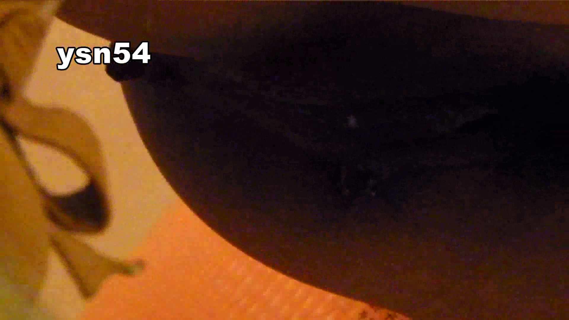 世界の射窓から vol.54 意外と大量な件(しっかり拭く方) 盛合せ アダルト動画キャプチャ 81枚 68