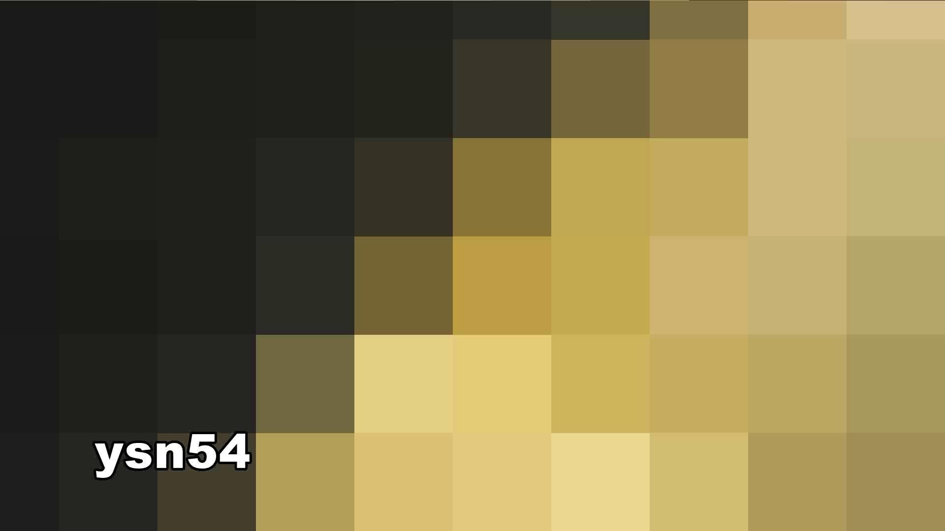 世界の射窓から vol.54 意外と大量な件(しっかり拭く方) 盛合せ アダルト動画キャプチャ 81枚 78