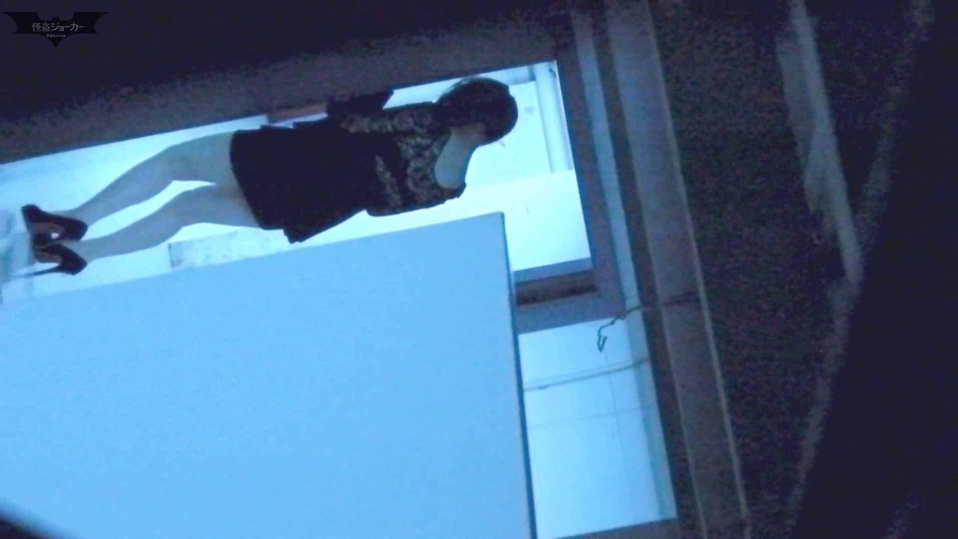 新世界の射窓 No61来ました!「ビジョビジョ」の美女達が・・・ 胸チラ・のぞき おまんこ無修正動画無料 104枚 7