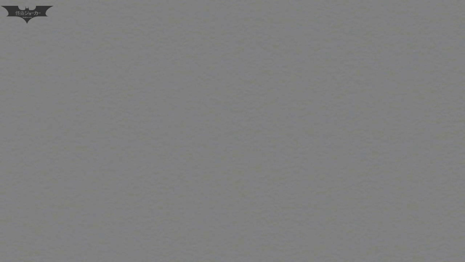 新世界の射窓 No61来ました!「ビジョビジョ」の美女達が・・・ 高画質 | お姉さんのSEX  104枚 57