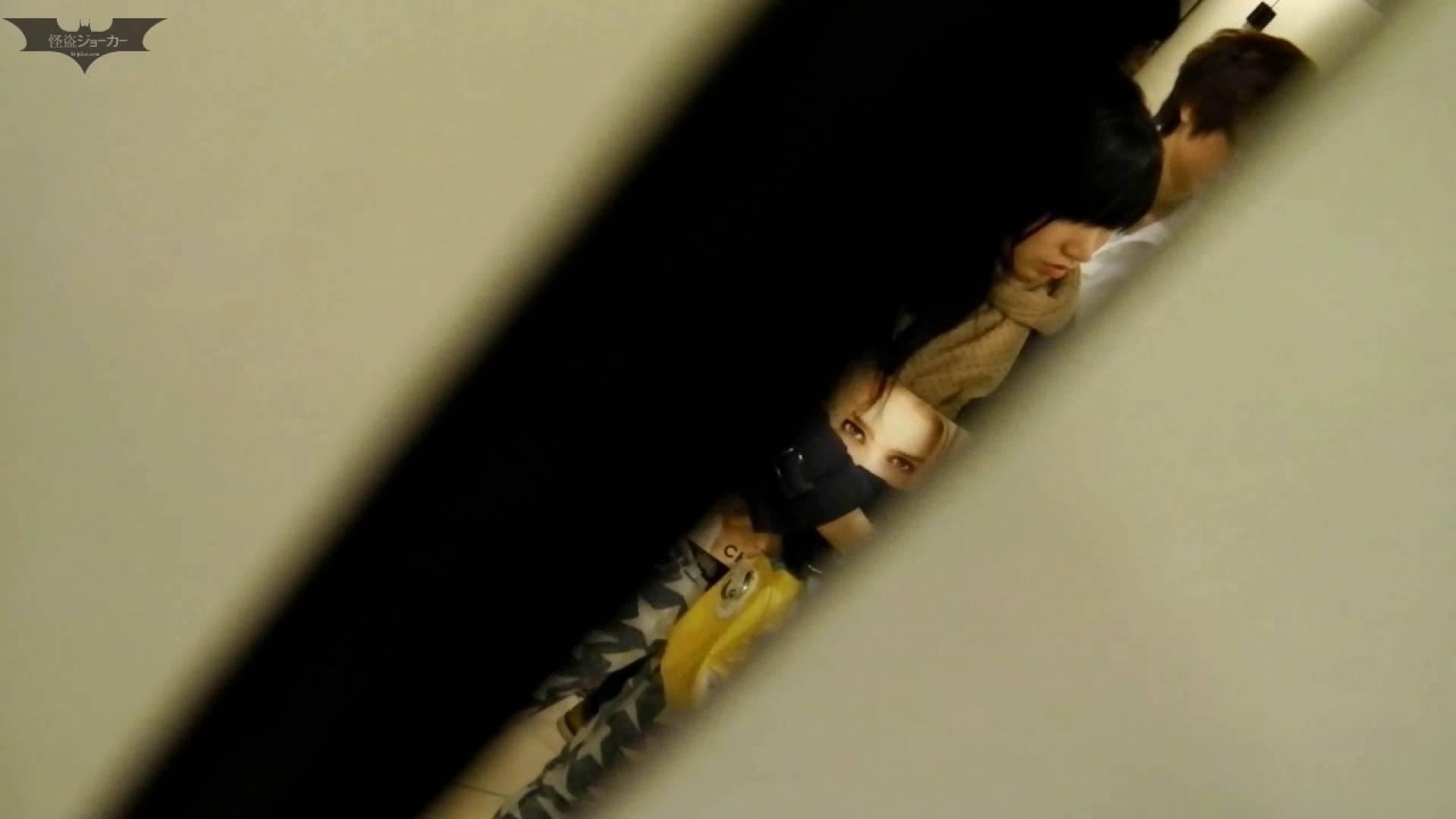 新世界の射窓 No61来ました!「ビジョビジョ」の美女達が・・・ 胸チラ・のぞき おまんこ無修正動画無料 104枚 63