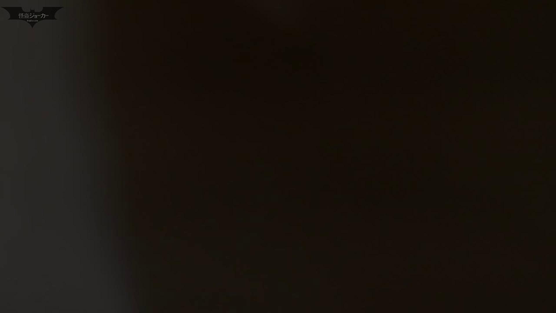新世界の射窓 No61来ました!「ビジョビジョ」の美女達が・・・ ギャル達 おまんこ動画流出 104枚 74