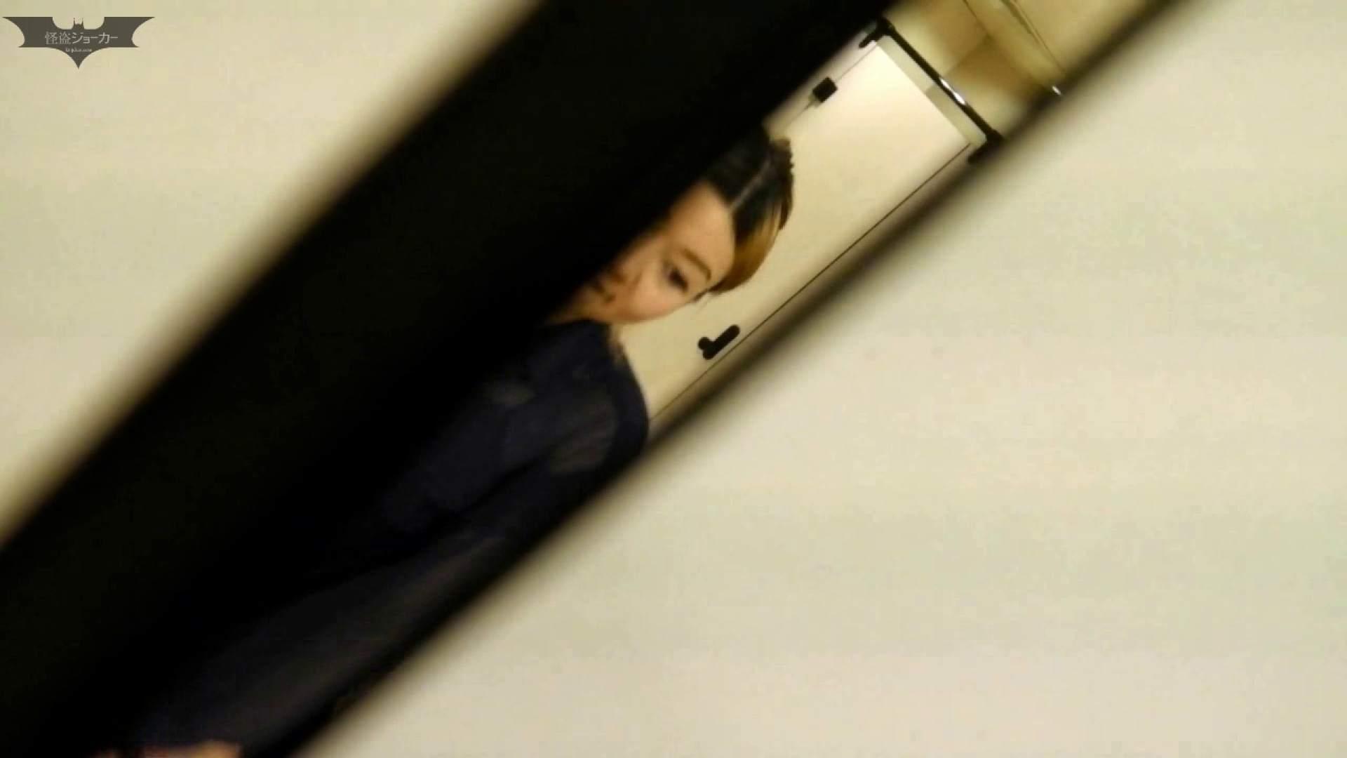 新世界の射窓 No61来ました!「ビジョビジョ」の美女達が・・・ 丸見え えろ無修正画像 104枚 75