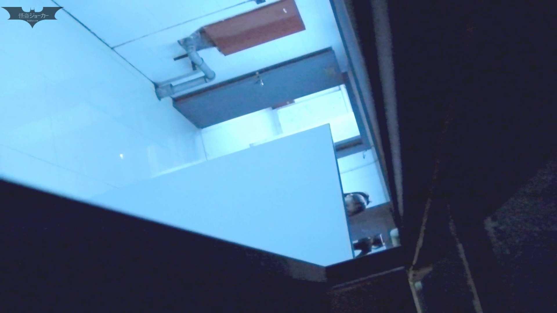 新世界の射窓 No61来ました!「ビジョビジョ」の美女達が・・・ 洗面所のぞき おめこ無修正画像 104枚 101