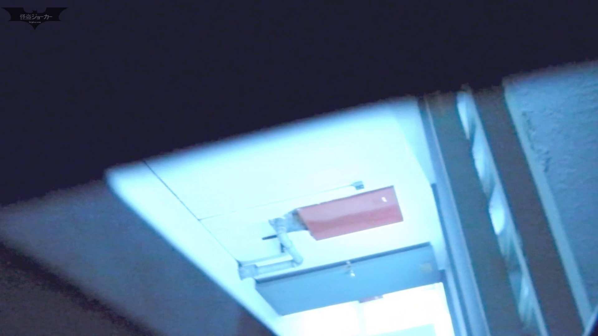新世界の射窓 No61来ました!「ビジョビジョ」の美女達が・・・ 美女 ぱこり動画紹介 104枚 102
