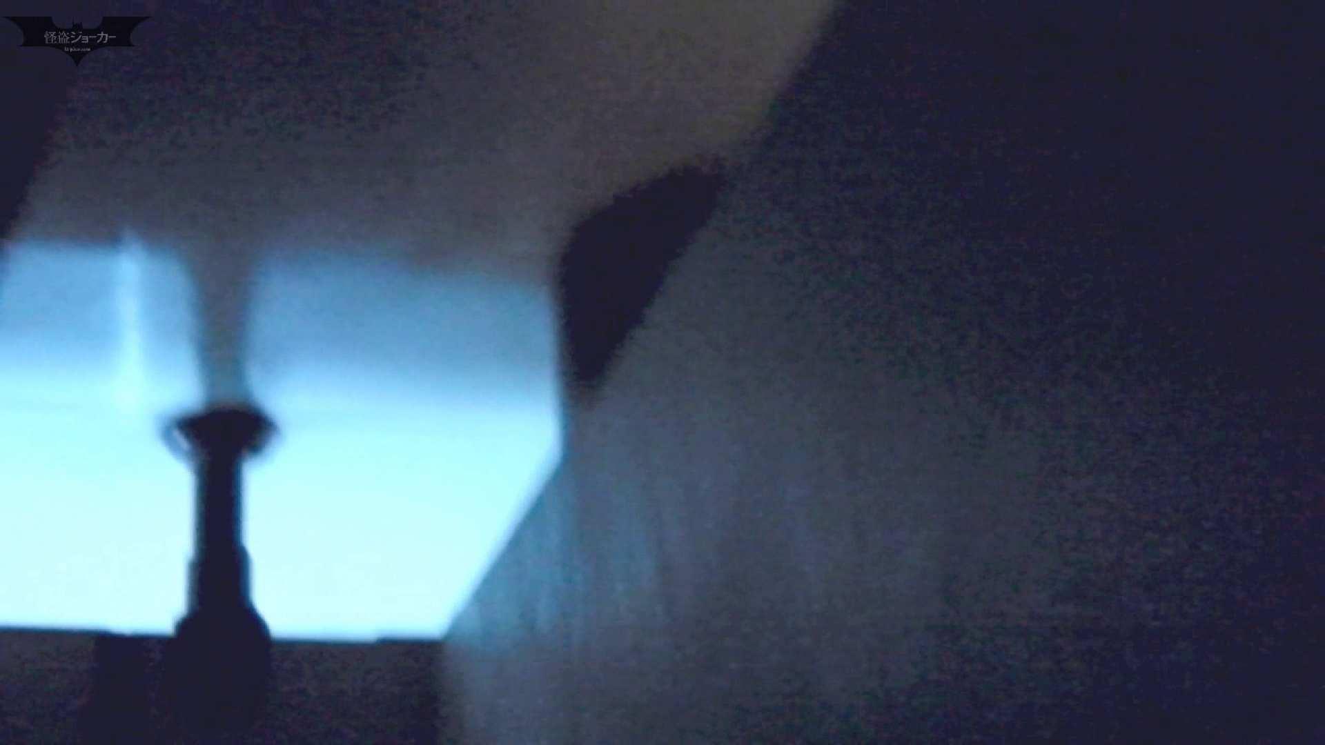 新世界の射窓 No61来ました!「ビジョビジョ」の美女達が・・・ 胸チラ・のぞき おまんこ無修正動画無料 104枚 103
