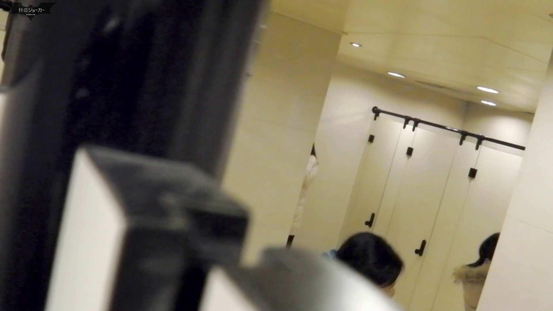 トイレ盗撮|新世界の射窓 No65 これぞ究極追い撮り!売場でみかけた可愛い子|怪盗ジョーカー